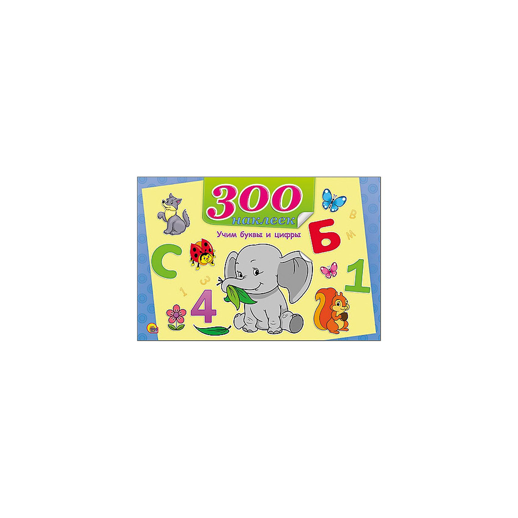 300 наклеек Учим буквы и цифрыТворчество для малышей<br>300 наклеек Учим буквы и цифры – это калейдоскоп красочных наклеек, которые познакомят малыша с буквами и цифрами.<br>В этом большом чудесном альбоме вашего малыша ждут 300 потрясающих ярких наклеек! Стикеры с красочными картинками, буквами и цифрами помогут ребенку погрузиться в мир первых знаний, и познакомится с цифрами, счетом и алфавитом. Наклейки отлично подойдут для украшения аппликаций, открыток, тетрадей или альбомов. Для дошкольного и младшего школьного возраста.<br><br>Дополнительная информация:<br><br>- Издательство: Проф-Пресс, 2015 г.<br>- Серия: 300 наклеек<br>- Тип обложки: мягкий переплет (крепление скрепкой или клеем)<br>- Оформление: с наклейками<br>- Иллюстрации: цветные<br>- Количество страниц: 8 (мелованная)<br>- Размер: 197x290x2 мм.<br>- Вес: 118 гр.<br><br>Альбом 300 наклеек Учим буквы и цифры можно купить в нашем интернет-магазине.<br><br>Ширина мм: 295<br>Глубина мм: 3<br>Высота мм: 200<br>Вес г: 150<br>Возраст от месяцев: 0<br>Возраст до месяцев: 36<br>Пол: Унисекс<br>Возраст: Детский<br>SKU: 4500303