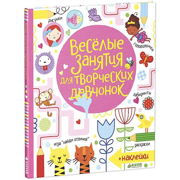Книга с наклейками Весёлые занятия для творческих девчонокКнижки с наклейками<br>Книга с наклейками Весёлые занятия для творческих девчонок не оставит равнодушной маленькую принцессу. В книге собрано множество веселых и увлекательных заданий, герои которых - волшебные принцессы и феи, бабочки, балерины и даже симпатичные монстрики. Задания имеют разный уровень сложности и каждая девочка найдет себе занятие по душе: можно раскрашивать или дорисовывать картинки, приклеивать наклейки, проходить лабиринты, искать лишние или одинаковые предметы, решать головоломки и множество других интересных задач на логику и сообразительность. Красивое оформление, отличное качество полиграфии, плотные странички и красочные картинки делают издание прекрасным подарком.<br><br>Дополнительная информация:<br><br>- Серия: Рисуем и играем.  <br>- Автор: Джеймс Маклейн, Луси Боуман.<br>- Художник: Эрика Харрисон, Бенедетта Гофре, Фред Блант.<br>- Переплет: мягкая обложка.<br>- Иллюстрации: цветные.<br>- Объем: 64 стр. <br>- Размер: 25 x 21,5 x 0,5 см.<br>- Вес: 0,266 кг. <br><br>Книгу с наклейками Весёлые занятия для творческих девчонок, Клевер Медиа Групп, можно купить в нашем интернет-магазине.<br><br>Ширина мм: 215<br>Глубина мм: 250<br>Высота мм: 10<br>Вес г: 280<br>Возраст от месяцев: 48<br>Возраст до месяцев: 72<br>Пол: Женский<br>Возраст: Детский<br>SKU: 4501131