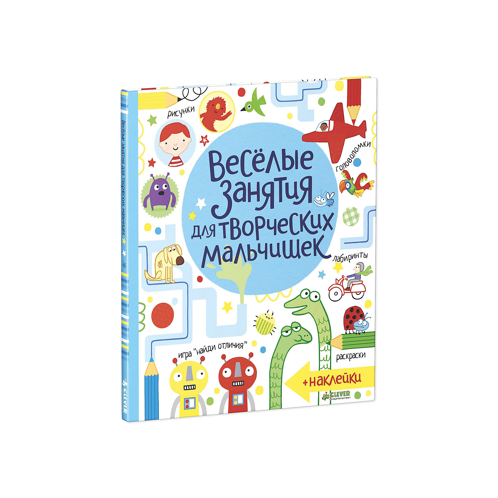 Книга с наклейками Весёлые занятия для творческих мальчишекКнижки с наклейками<br>Книга с наклейками Весёлые занятия для творческих мальчишек надолго увлечет Вашего ребенка. В книге собрано множество веселых и увлекательных заданий, персонажи которых - драконы, пираты, машины, поезда, динозавры и даже инопланетяне. Задания имеют разный уровень сложности и каждый мальчишка найдет себе занятие по душе: можно раскрашивать или дорисовывать картинки, приклеивать наклейки, проходить лабиринты, искать лишние или одинаковые предметы, решать головоломки и множество других интересных задач на логику и сообразительность. Отличное качество полиграфии, плотные странички и красочные картинки делают издание прекрасным подарком.<br><br>Дополнительная информация:<br><br>- Серия: Рисуем и играем.  <br>- Автор: Джеймс Маклейн, Луси Боуман.<br>- Художник: Эрика Харрисон, Бенедетта Гофре, Фред Блант.<br>- Переплет: мягкая обложка.<br>- Иллюстрации: цветные.<br>- Объем: 64 стр. <br>- Размер: 25 x 21,5 x 0,5 см.<br>- Вес: 0,266 кг. <br><br>Книгу с наклейками Весёлые занятия для творческих мальчишек, Клевер Медиа Групп, можно купить в нашем интернет-магазине.<br><br>Ширина мм: 215<br>Глубина мм: 250<br>Высота мм: 10<br>Вес г: 280<br>Возраст от месяцев: 48<br>Возраст до месяцев: 72<br>Пол: Мужской<br>Возраст: Детский<br>SKU: 4501132