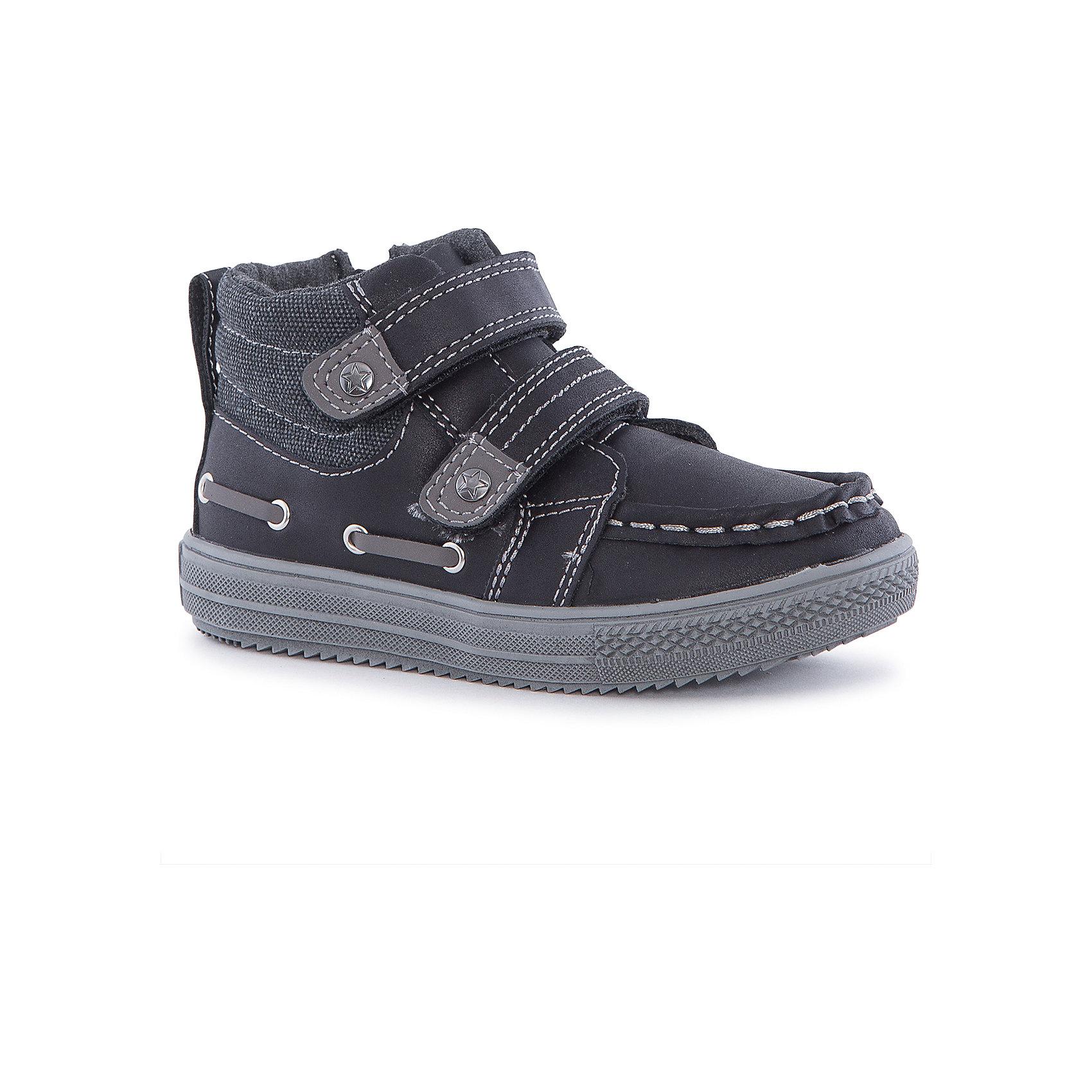 PlayToday Ботинки для мальчика PlayToday