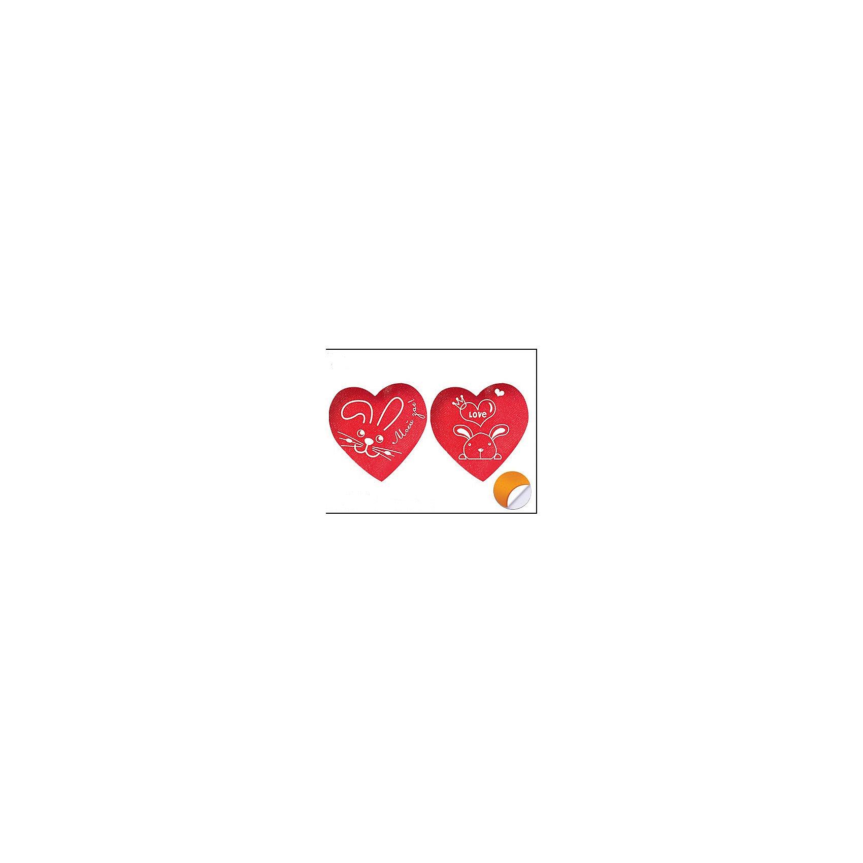 Сувенир Сердце с зайкой, в ассортиментеСувенир Сердце с зайкой станет приятным и романтичным подарком на день всех влюбленных или еще одним поводом порадовать близкого человека. Игрушка выполнена в виде красного сердечка с забавным изображением зайчика, сзади имеется липучка. Дизайн в ассортименте.<br><br>Дополнительная информация:<br><br>- Материал: текстиль.<br>- Размер сувенира: 10 х 9 х 0,5 см.<br><br>Сувенир Сердце с зайкой, в ассортименте, Премьер-игрушка, можно купить в нашем интернет-магазине.<br><br>ВНИМАНИЕ! Данный артикул имеется в наличии в разных вариантах исполнения. Заранее выбрать определенный вариант нельзя. При заказе нескольких сердечек возможно получение одинаковых.<br><br>Ширина мм: 10<br>Глубина мм: 5<br>Высота мм: 90<br>Вес г: 5<br>Возраст от месяцев: 36<br>Возраст до месяцев: 2147483647<br>Пол: Унисекс<br>Возраст: Детский<br>SKU: 4512285