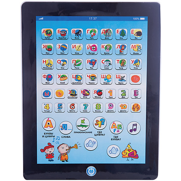 Обучающий планшет 11, Kribly BooДетские гаджеты<br>Дети обожают гаджеты и новые технологии.  С помощью этого простого и понятного планшета малыш сможет получить первоначальные навыки о цифрах и буквах, развить внимание и память, делая это в игровой, интересной форме. Планшет включает в себя 6 режимов игры: буквы и цифры, слова, правописание, проверка знания букв, проверка знания цифр, музыка.<br><br>Дополнительная информация:<br><br>- Материал: пластик, металл.<br>- Размер упаковки: 19х29х1,8 см.<br>- Звуковые эффекты.<br>- Регулировка звука. <br>- Элемент питания: 3 АА батарейки (не входят в комплект).<br>- 6 режимов. <br>- Язык: русский.<br><br>Обучающий планшет 11, Kribly Boo (Крибли Бу), можно купить в нашем магазине.<br>Ширина мм: 186; Глубина мм: 290; Высота мм: 18; Вес г: 271; Возраст от месяцев: 36; Возраст до месяцев: 84; Пол: Унисекс; Возраст: Детский; SKU: 4515330;