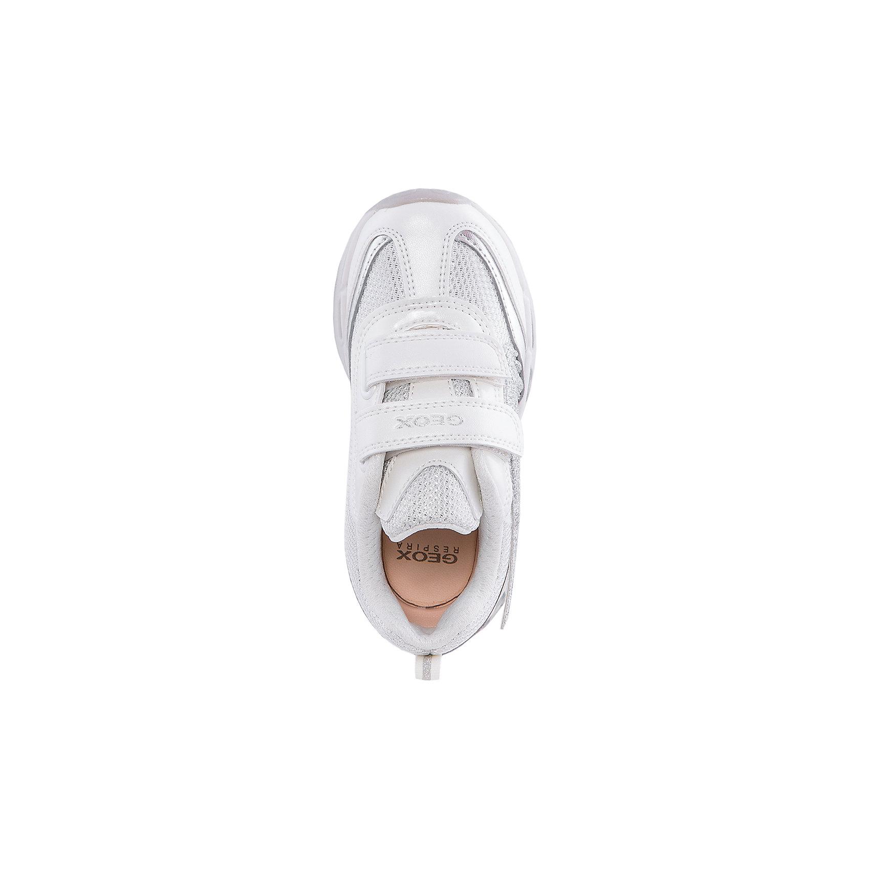 Кроссовки со светодиодами для девочки GEOX от myToys