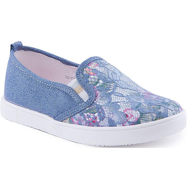 Слипоны для девочки Indigo kidsСлипоны<br>Туфли для девочки от известного бренда Indigo kids.<br><br>Легкие туфли - прекрасный вариант обуви для теплого сезона. Они нарядные и стильные, но в то же время очень удобные. Эту модель можно носить и с юбкой, и с шортами, и с джинсами. Такие туфли легко надеваются, комфортно садятся по ноге. <br><br>Особенности модели:<br><br>- цвет: синий;<br>- стильный дизайн;<br>- удобная колодка;<br>- подкладка из натуральной кожи;<br>- передняя часть изделия декорирована кружевом и цветочным принтом;<br>- задняя часть -  блестящая;<br>- белая нескользящая подошва;<br>- без застежек.<br><br>Дополнительная информация:<br><br>Состав:<br><br>верх – текстиль;<br>подкладка - натуральная кожа;<br>подошва - ТЭП.<br><br>Туфли для девочки Indigo kids (Индиго Кидс) можно купить в нашем магазине.<br>Ширина мм: 227; Глубина мм: 145; Высота мм: 124; Вес г: 325; Цвет: синий; Возраст от месяцев: 120; Возраст до месяцев: 132; Пол: Женский; Возраст: Детский; Размер: 34,31,33,32,35,36; SKU: 4519880;