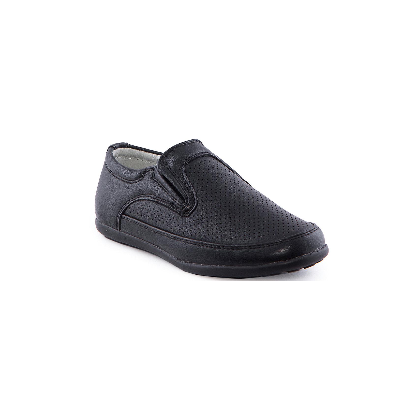 Ботинки для мальчика Indigo kidsОбувь<br>Полуботинки для мальчика от известного бренда Indigo kids<br><br>Стильные полуботинки классического фасона - беспроигрышный вариант обуви для торжественных мероприятий, создания строгого наряда или просто выхода на улицу. Изделия легкие и дышащие.<br><br>Особенности модели:<br><br>- цвет - черный;<br>- классический дизайн;<br>- удобная колодка;<br>- натуральная кожаная подкладка;<br>- перфорация;<br>- устойчивая подошва;<br>- без застежек.<br><br>Дополнительная информация:<br><br>Состав:<br><br>верх – искусственная кожа;<br>подкладка - натуральная кожа;<br>подошва - ТЭП.<br><br>Полуботинки для мальчика Indigo kids (Индиго Кидс) можно купить в нашем магазине.<br><br>Ширина мм: 262<br>Глубина мм: 176<br>Высота мм: 97<br>Вес г: 427<br>Цвет: черный<br>Возраст от месяцев: 84<br>Возраст до месяцев: 96<br>Пол: Мужской<br>Возраст: Детский<br>Размер: 31,29,26,27,28,30<br>SKU: 4519915