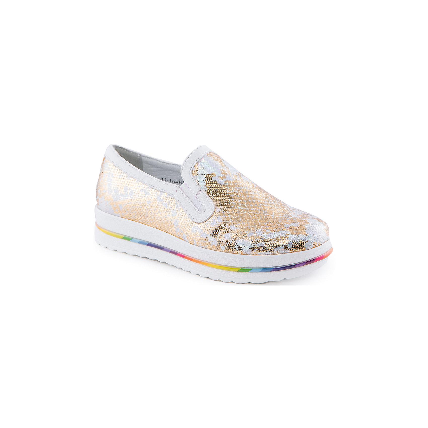 Слипоны для девочки Indigo kidsСлипоны<br>Ботинки для девочки от известного бренда Indigo kids<br><br>Золотистые полуботинки помогут создать интересный образ! Необычный дизайн делает эту модель стильной и привлекающей внимание. Кеды легко надеваются и комфортно садятся по ноге. <br><br>Особенности модели:<br><br>- цвет - золотистый;<br>- стильный дизайн;<br>- удобная колодка;<br>- натуральная кожаная подкладка;<br>- устойчивая белая подошва с яркой вставкой;<br>- легко надеваются благодаря резинкам.<br><br>Дополнительная информация:<br><br>Состав:<br><br>верх – искусственная кожа;<br>подкладка - натуральная кожа;<br>подошва - ТЭП.<br><br>Ботинки для девочки Indigo kids (Индиго Кидс) можно купить в нашем магазине.<br><br>Ширина мм: 262<br>Глубина мм: 176<br>Высота мм: 97<br>Вес г: 427<br>Цвет: золотой<br>Возраст от месяцев: 132<br>Возраст до месяцев: 144<br>Пол: Женский<br>Возраст: Детский<br>Размер: 35,30,34,33,32,31<br>SKU: 4519978