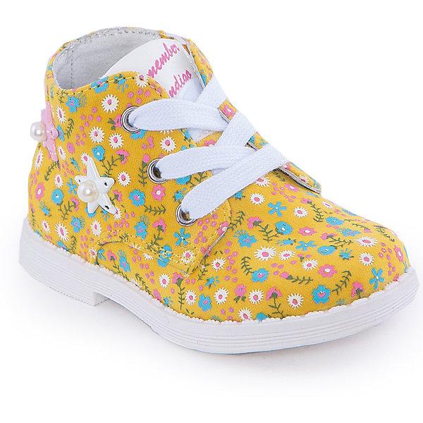 Ботинки для девочки Indigo kidsБотинки<br>Ботинки для девочки от известного бренда Indigo kids <br> <br>Яркие и нарядные ботинки могут быть и очень удобными! Насыщенный цвет делает эту модель стильной и привлекающей внимание. Ботинки легко надеваются благодаря шнуровке и молнии и комфортно садятся по ноге. <br> <br>Особенности модели: <br> <br>- цвет - зеленый; <br>- стильный дизайн; <br>- удобная колодка; <br>- подкладка из натуральной кожи; <br>- украшены цветочным принтом и звездочками с жемчужинами; <br>- устойчивая подошва; <br>- контрастные шнурки; <br>- застежки: шнуровка, молния. <br> <br>Дополнительная информация: <br> <br>Температурный режим: <br>от +5° С до +20° С <br> <br>Состав: <br> <br>верх – текстиль; <br>подкладка - натуральная кожа; <br>подошва - ТЭП. <br> <br>Ботинки для девочки Indigo kids (Индиго Кидс) можно купить в нашем магазине.<br>Ширина мм: 262; Глубина мм: 176; Высота мм: 97; Вес г: 427; Цвет: желтый; Возраст от месяцев: 18; Возраст до месяцев: 21; Пол: Женский; Возраст: Детский; Размер: 23,24,21,22,25,26; SKU: 4520006;