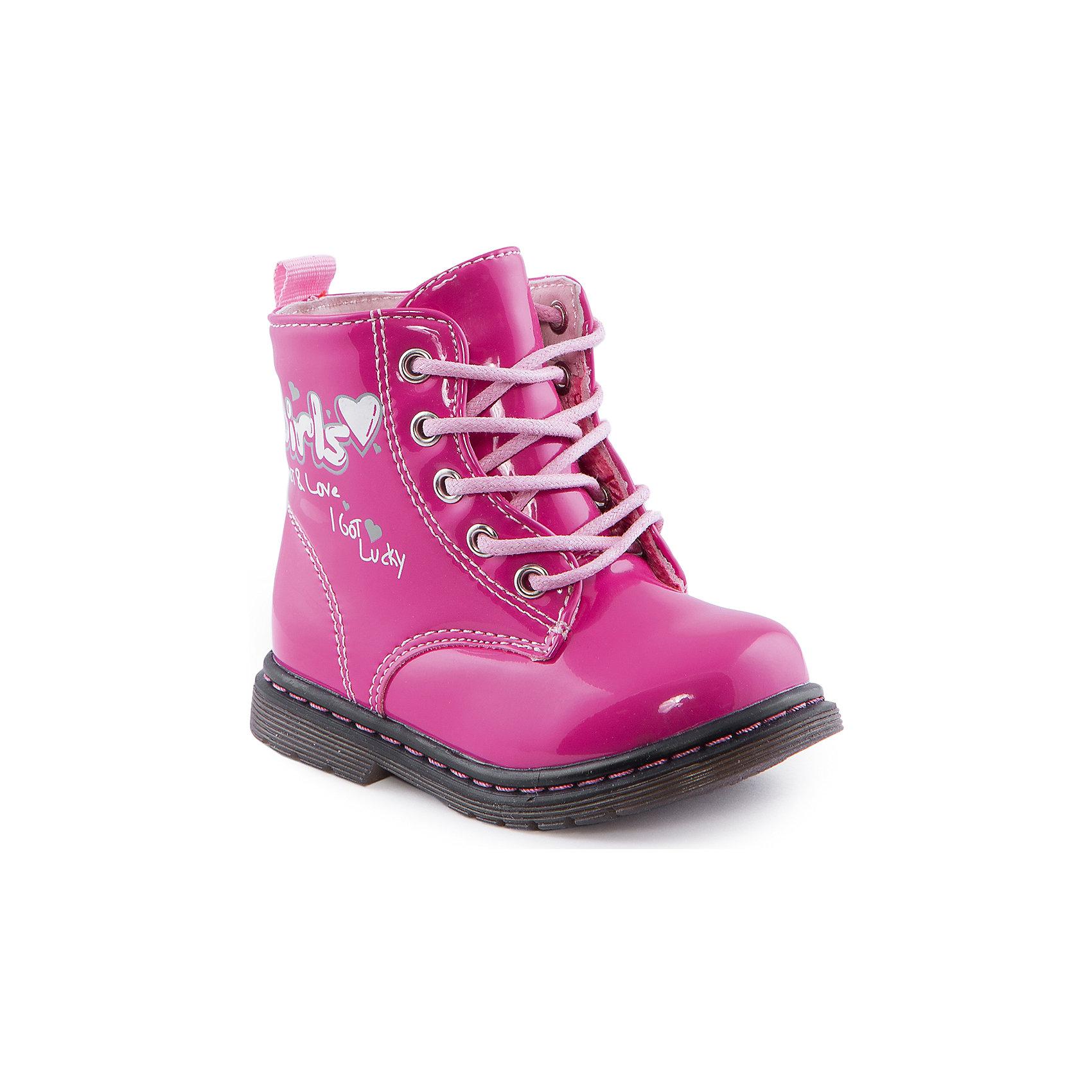 Ботинки для девочки Indigo kidsБотинки<br>Ботинки для девочки от известного бренда Indigo kids<br><br>Очень красивые нарядные ботинки могут быть и очень удобными! Яркий цвет делает эту модель стильной и привлекающей внимание. Ботинки легко надеваются благодаря шнуровке и молнии и комфортно садятся по ноге. <br><br>Особенности модели:<br><br>- цвет - розовый;<br>- лакированная кожа;<br>- стильный дизайн;<br>- удобная колодка;<br>- байковая подкладка;<br>- украшены принтом;<br>- устойчивая подошва;<br>- высокие;<br>- застежки: шнуровка, молния.<br><br>Дополнительная информация:<br><br>Температурный режим:<br>от +5° С до +15° С<br><br>Состав:<br><br>верх – искусственная кожа;<br>подкладка - байка;<br>подошва - ТЭП.<br><br>Ботинки для девочки Indigo kids (Индиго Кидс) можно купить в нашем магазине.<br><br>Ширина мм: 262<br>Глубина мм: 176<br>Высота мм: 97<br>Вес г: 427<br>Цвет: фуксия<br>Возраст от месяцев: 12<br>Возраст до месяцев: 15<br>Пол: Женский<br>Возраст: Детский<br>Размер: 21,22,26,25,23,24<br>SKU: 4520013
