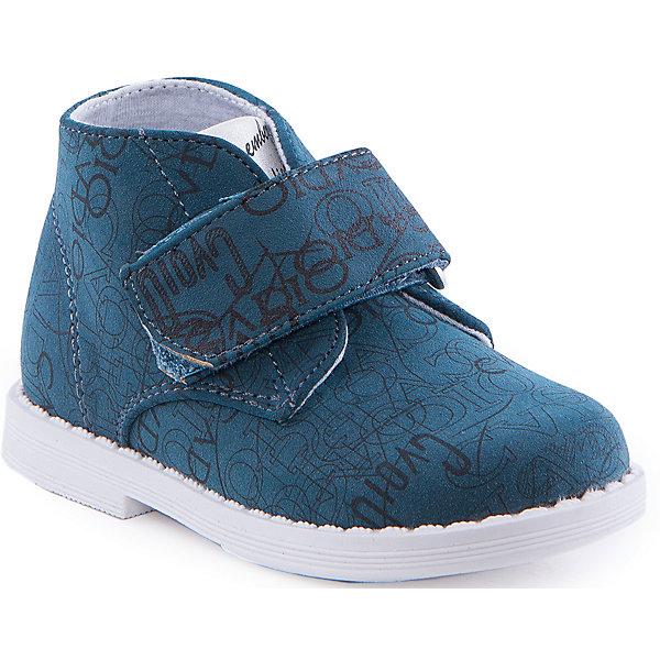 Ботинки для мальчика Indigo kidsБотинки<br>Ботинки для мальчика от известного бренда Indigo kids<br><br>Стильные и удобные ботинки выполнены под замшу. Очень оригинальная и модная модель создана специально для мальчиков. Ботинки легко надеваются благодаря липучкам и комфортно садятся по ноге. <br><br>Особенности модели:<br><br>- цвет - синий;<br>- стильный дизайн;<br>- удобная колодка;<br>- текстильная подкладка;<br>- качественная  прошивка;<br>- декорированы принтом;<br>- устойчивая белая;<br>- застежки: липучка.<br><br>Дополнительная информация:<br><br>Состав:<br><br>верх – искусственная кожа;<br>подкладка - текстиль;<br>подошва - ТЭП.<br><br>Ботинки для мальчика Indigo kids (Индиго Кидс) можно купить в нашем магазине.<br>Ширина мм: 262; Глубина мм: 176; Высота мм: 97; Вес г: 427; Цвет: синий; Возраст от месяцев: 12; Возраст до месяцев: 15; Пол: Мужской; Возраст: Детский; Размер: 21,23,22,24,26,25; SKU: 4520034;
