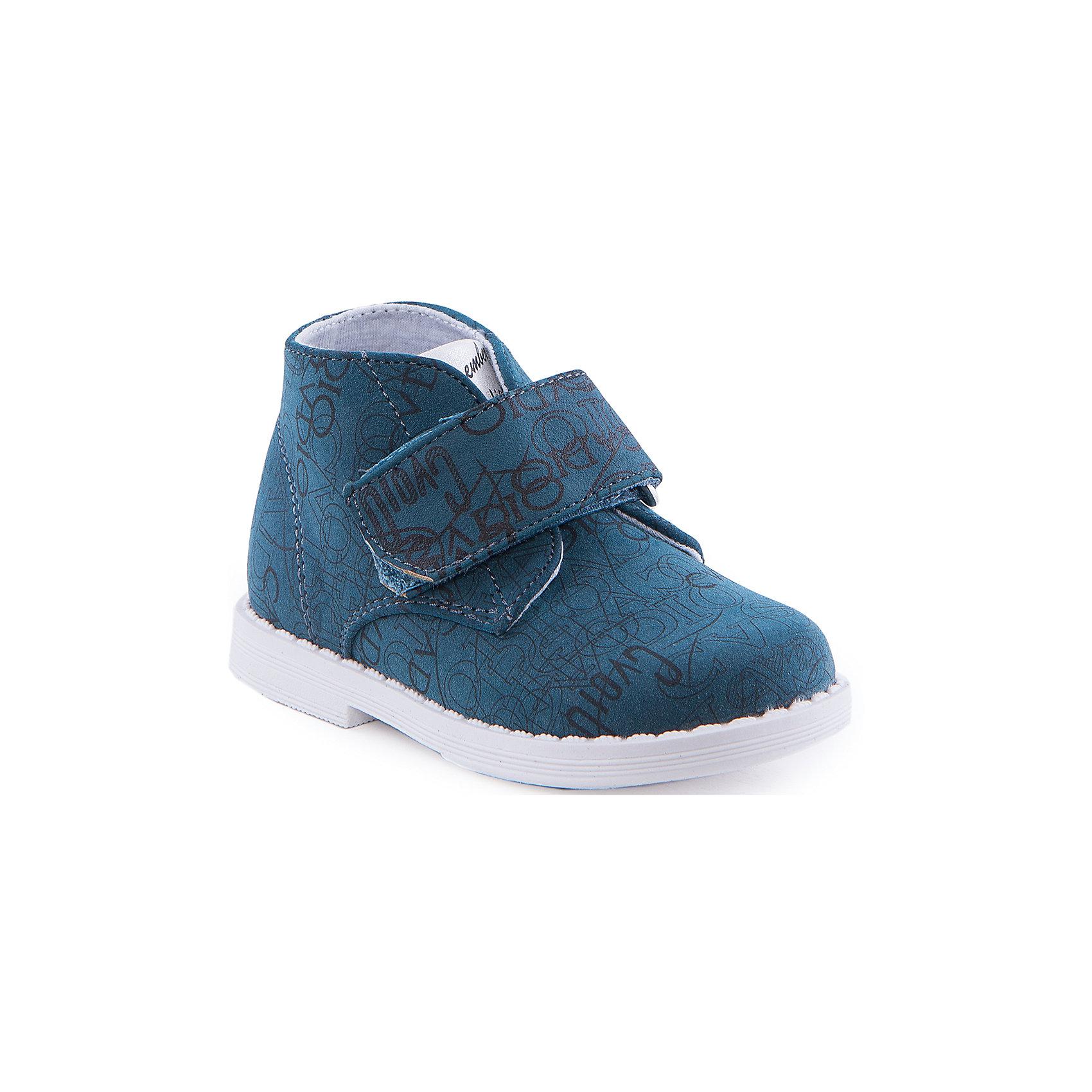 Ботинки для мальчика Indigo kidsОбувь для малышей<br>Ботинки для мальчика от известного бренда Indigo kids<br><br>Стильные и удобные ботинки выполнены под замшу. Очень оригинальная и модная модель создана специально для мальчиков. Ботинки легко надеваются благодаря липучкам и комфортно садятся по ноге. <br><br>Особенности модели:<br><br>- цвет - синий;<br>- стильный дизайн;<br>- удобная колодка;<br>- текстильная подкладка;<br>- качественная  прошивка;<br>- декорированы принтом;<br>- устойчивая белая;<br>- застежки: липучка.<br><br>Дополнительная информация:<br><br>Состав:<br><br>верх – искусственная кожа;<br>подкладка - текстиль;<br>подошва - ТЭП.<br><br>Ботинки для мальчика Indigo kids (Индиго Кидс) можно купить в нашем магазине.<br><br>Ширина мм: 262<br>Глубина мм: 176<br>Высота мм: 97<br>Вес г: 427<br>Цвет: синий<br>Возраст от месяцев: 12<br>Возраст до месяцев: 15<br>Пол: Мужской<br>Возраст: Детский<br>Размер: 21,23,25,26,24,22<br>SKU: 4520034