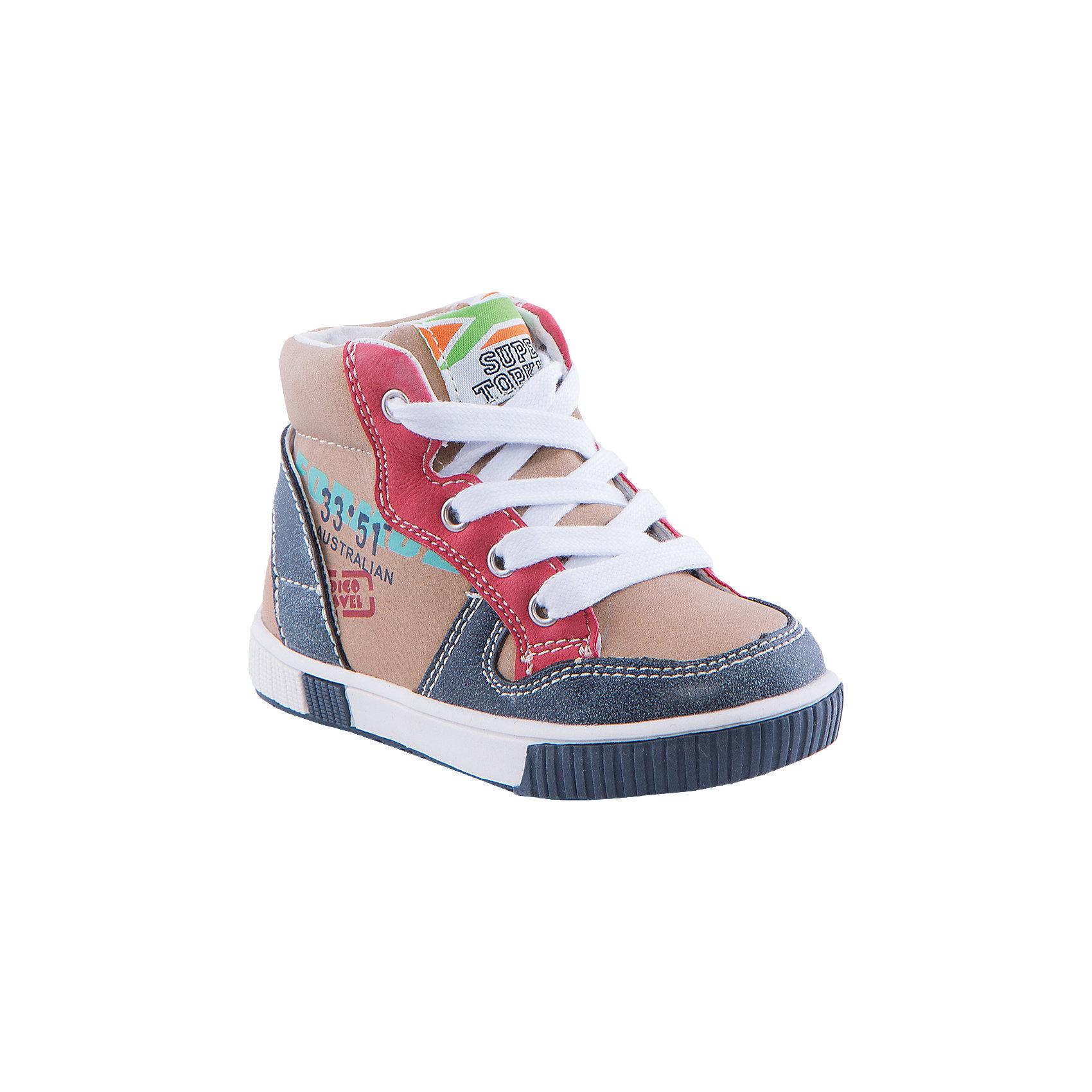 Ботинки для мальчика Indigo kidsОбувь для малышей<br>Ботинки для мальчика от известного бренда Indigo kids<br><br>Стильные и удобные ботинки созданы специально для мальчиков. Ботинки легко надеваются и комфортно садятся по ноге. <br><br>Особенности модели:<br><br>- цвет - бежевый, синий, красный;<br>- стильный дизайн;<br>- удобная колодка;<br>- кожаная подкладка;<br>- качественная контрастная прострочка;<br>- декорированы принтом;<br>- устойчивая белая подошва;<br>- застежки: шнуровка, молния.<br><br><br>Дополнительная информация:<br><br>Температурный режим:<br>от +5° С до +15° С<br><br>Состав:<br><br>верх – искусственная кожа;<br>подкладка - натуральная кожа;<br>подошва - ТЭП.<br><br>Ботинки для мальчика Indigo kids (Индиго Кидс) можно купить в нашем магазине.<br><br>Ширина мм: 262<br>Глубина мм: 176<br>Высота мм: 97<br>Вес г: 427<br>Цвет: бежевый<br>Возраст от месяцев: 18<br>Возраст до месяцев: 21<br>Пол: Мужской<br>Возраст: Детский<br>Размер: 23,22,25,26,24,27<br>SKU: 4520041