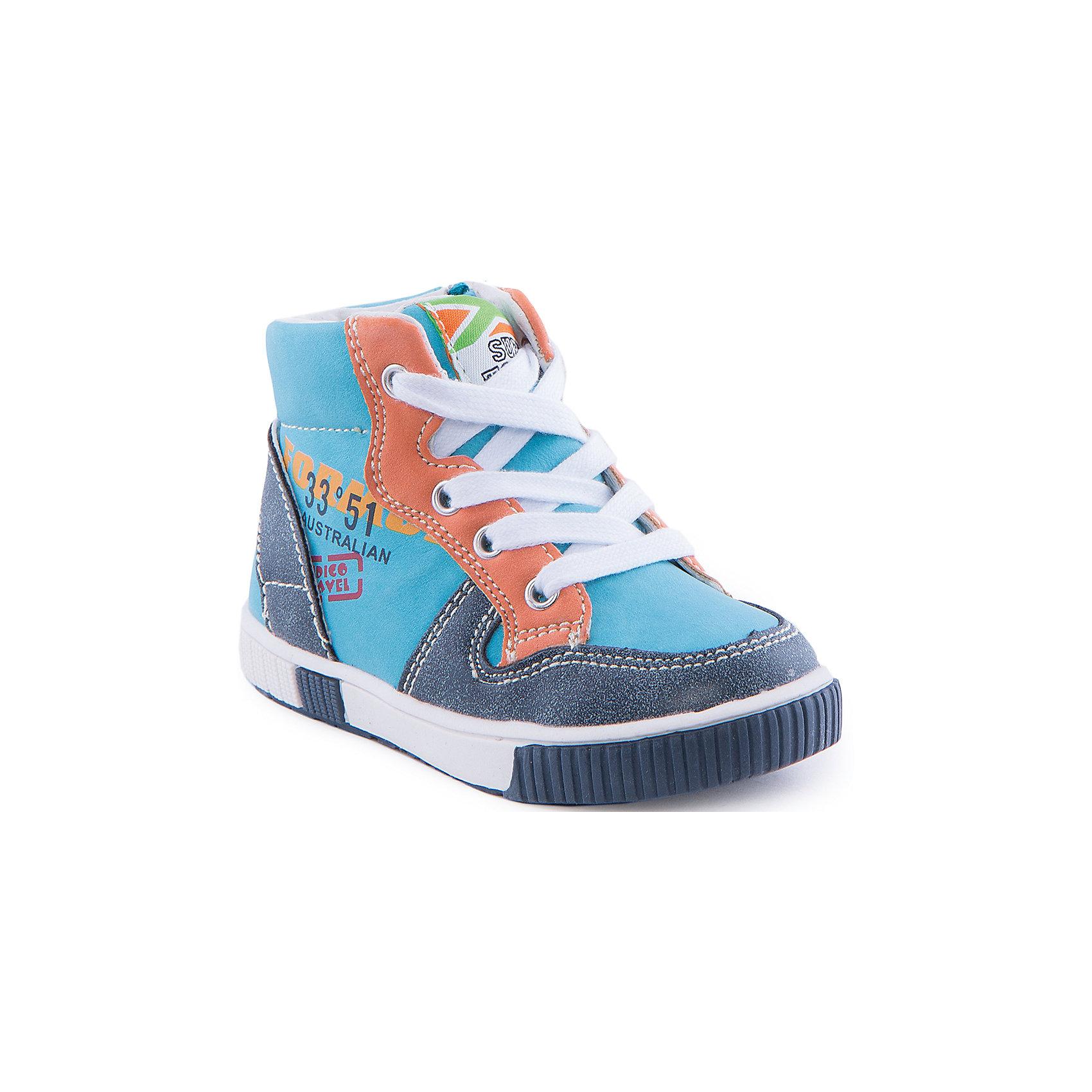 Ботинки для мальчика Indigo kidsБотинки<br>Ботинки для мальчика от известного бренда Indigo kids<br><br>Стильные и удобные ботинки созданы специально для мальчиков. Ботинки легко надеваются и комфортно садятся по ноге. <br><br>Особенности модели:<br><br>- цвет - голубой, оранжевый, синий;<br>- стильный дизайн;<br>- удобная колодка;<br>- кожаная подкладка;<br>- качественная контрастная прострочка;<br>- декорированы принтом;<br>- устойчивая белая подошва;<br>- застежки: шнуровка, молния.<br><br><br>Дополнительная информация:<br><br>Температурный режим:<br>от +5° С до +15° С<br><br>Состав:<br><br>верх – искусственная кожа;<br>подкладка - натуральная кожа;<br>подошва - ТЭП.<br><br>Ботинки для мальчика Indigo kids (Индиго Кидс) можно купить в нашем магазине.<br><br>Ширина мм: 262<br>Глубина мм: 176<br>Высота мм: 97<br>Вес г: 427<br>Цвет: голубой<br>Возраст от месяцев: 18<br>Возраст до месяцев: 21<br>Пол: Мужской<br>Возраст: Детский<br>Размер: 23,26,27,24,22,25<br>SKU: 4520048