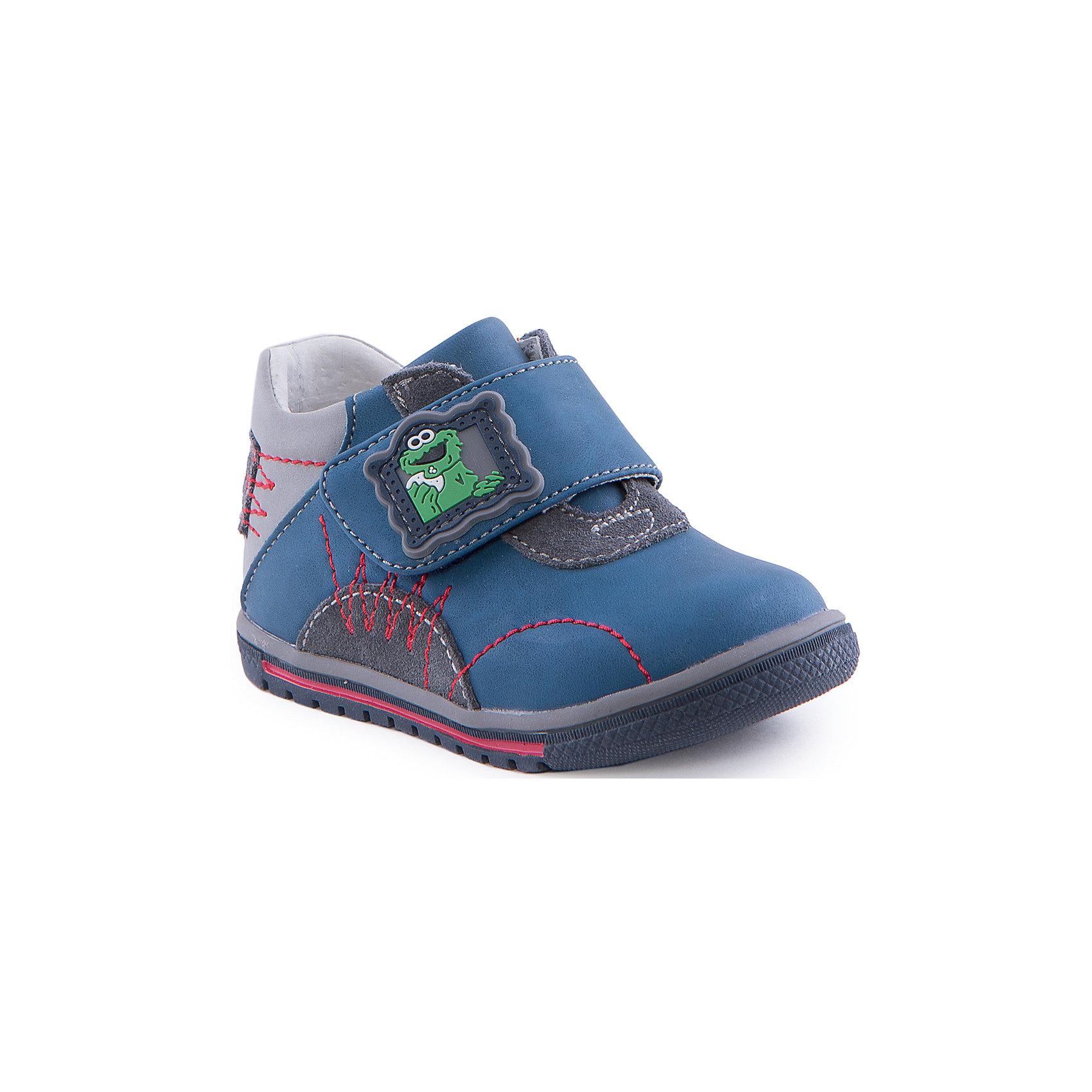 Ботинки для мальчика Indigo kidsОбувь для малышей<br>Ботинки для мальчика от известного бренда Indigo kids<br><br>Удобные ботинки отличаются оригинальной яркой отделкой. Они легко надеваются благодаря липучкам и комфортно садятся по ноге. <br><br>Особенности модели:<br><br>- цвет - синий, серый;<br>- стильный дизайн;<br>- удобная колодка;<br>- натуральная кожаная подкладка;<br>- декорированы аппликацией;<br>- качественная контрастная прошивка;<br>- устойчивая подошва;<br>- застежки: липучки.<br><br>Дополнительная информация:<br><br>Состав:<br><br>верх – искусственная кожа;<br>подкладка - натуральная кожа;<br>подошва - ТЭП.<br><br>Ботинки для мальчика Indigo kids (Индиго Кидс) можно купить в нашем магазине.<br><br>Ширина мм: 262<br>Глубина мм: 176<br>Высота мм: 97<br>Вес г: 427<br>Цвет: голубой<br>Возраст от месяцев: 15<br>Возраст до месяцев: 18<br>Пол: Мужской<br>Возраст: Детский<br>Размер: 22,23,20,21,25,24<br>SKU: 4520104