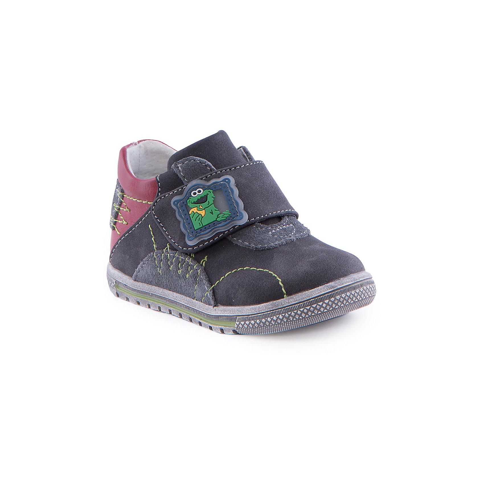 Ботинки для мальчика Indigo kidsОбувь для малышей<br>Ботинки для мальчика от известного бренда Indigo kids<br><br>Удобные ботинки отличаются оригинальной яркой отделкой. Они легко надеваются благодаря липучкам и комфортно садятся по ноге. <br><br>Особенности модели:<br><br>- цвет - серый, бордовый;<br>- стильный дизайн;<br>- удобная колодка;<br>- натуральная кожаная подкладка;<br>- декорированы аппликацией;<br>- качественная контрастная прошивка;<br>- устойчивая подошва;<br>- застежки: липучки.<br><br>Дополнительная информация:<br><br>Состав:<br><br>верх – искусственная кожа;<br>подкладка - натуральная кожа;<br>подошва - ТЭП.<br><br>Ботинки для мальчика Indigo kids (Индиго Кидс) можно купить в нашем магазине.<br><br>Ширина мм: 262<br>Глубина мм: 176<br>Высота мм: 97<br>Вес г: 427<br>Цвет: серый<br>Возраст от месяцев: 15<br>Возраст до месяцев: 18<br>Пол: Мужской<br>Возраст: Детский<br>Размер: 25,22,21,23,20,24<br>SKU: 4520111