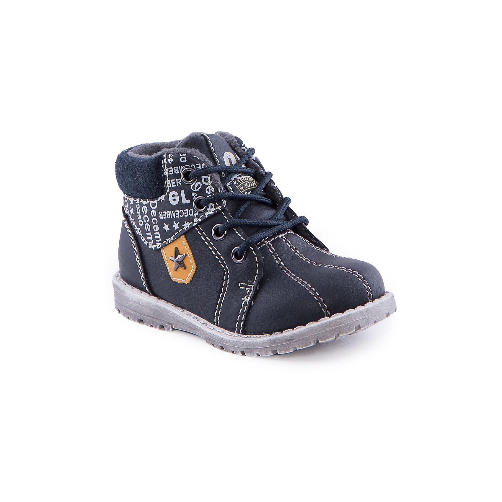 Ботинки для мальчика Indigo kidsБотинки<br>Ботинки для мальчика от известного бренда Indigo kids<br><br>Стильные ботинки могут быть и очень удобными! Оригинальный дизайн делает эту модель стильной и привлекающей внимание. Ботинки легко надеваются благодаря шнуровке и молнии и комфортно садятся по ноге. <br><br>Особенности модели:<br><br>- цвет - темно-синий;<br>- стильный дизайн;<br>- удобная колодка;<br>- байковая подкладка;<br>- украшены принтом;<br>- устойчивая подошва;<br>- высокие;<br>- белая прошивка;<br>- застежки: шнуровка, молния.<br><br>Дополнительная информация:<br><br>Температурный режим:<br>от +5° С до +15° С<br><br>Состав:<br><br>верх – искусственная кожа;<br>подкладка - байка;<br>подошва - ТЭП.<br><br>Ботинки для мальчика Indigo kids (Индиго Кидс) можно купить в нашем магазине.<br><br>Ширина мм: 262<br>Глубина мм: 176<br>Высота мм: 97<br>Вес г: 427<br>Цвет: синий<br>Возраст от месяцев: 15<br>Возраст до месяцев: 18<br>Пол: Мужской<br>Возраст: Детский<br>Размер: 22,21,24,26,25,23<br>SKU: 4520132