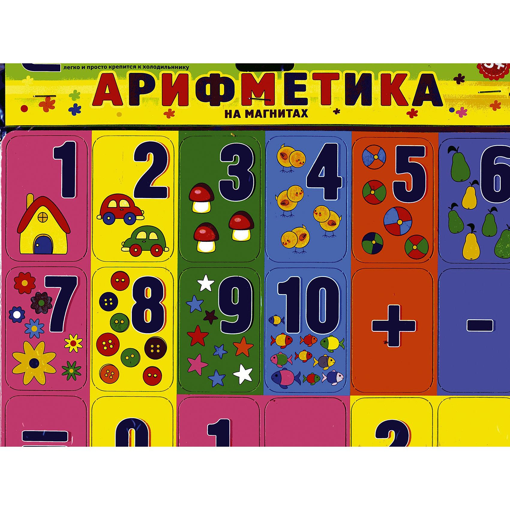 Арифметика на магнитахПредлагаем вашему вниманию арифметику на магнитах. С помощью цифр на магнитах, детям будет легко запомнить числа, а так же магниты легко и просто крепятся к холодильнику. <br><br>Дополнительная информация:<br><br>- Художник: Денисова Л. И.<br>- Материал: картон.<br>- Размер: 30х27 см. <br>- Иллюстрации: цветные.<br><br>Набор Арифметика на магнитах можно купить в нашем магазине.<br><br>Ширина мм: 290<br>Глубина мм: 1<br>Высота мм: 264<br>Вес г: 180<br>Возраст от месяцев: 12<br>Возраст до месяцев: 72<br>Пол: Унисекс<br>Возраст: Детский<br>SKU: 4522297