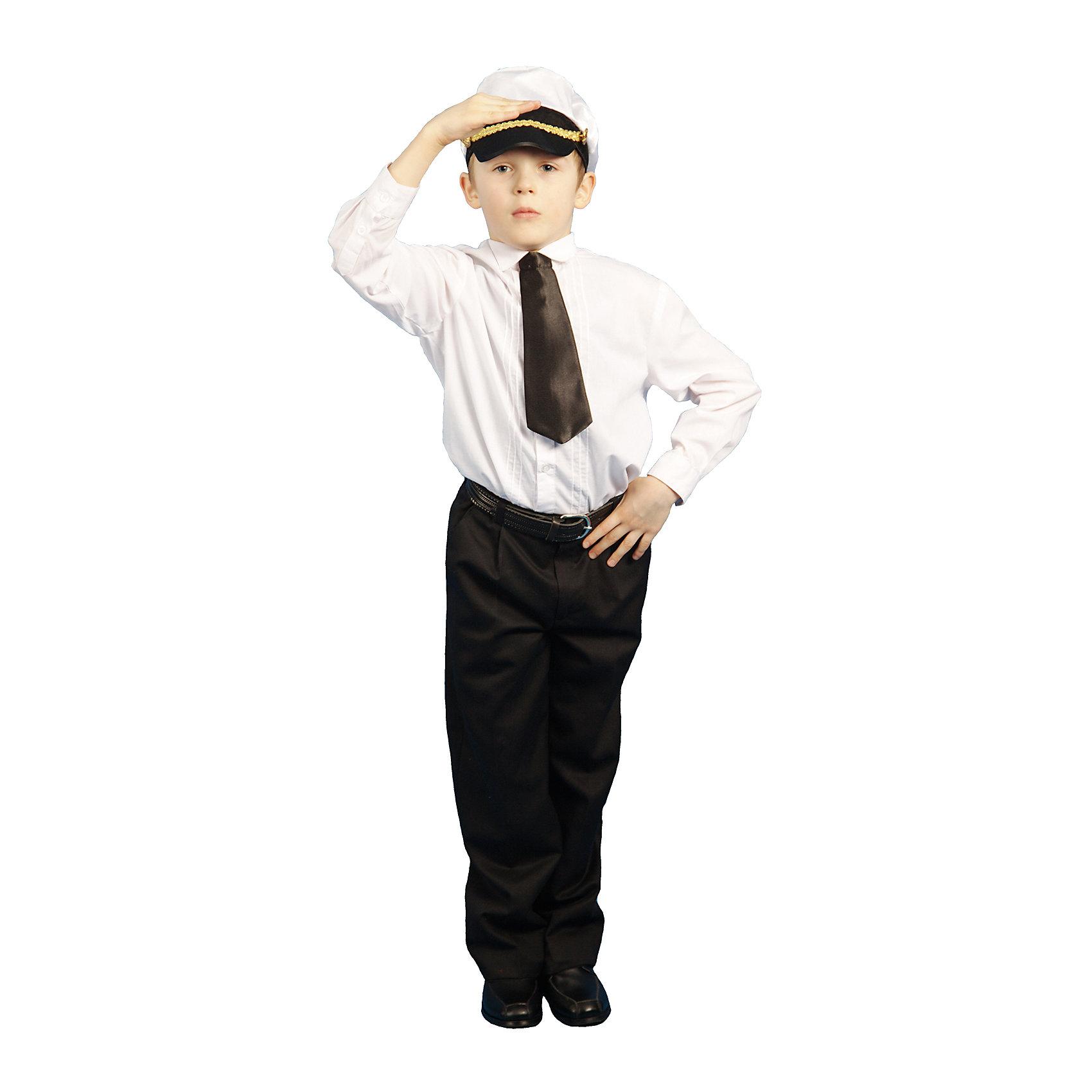 Вестифика Карнавальный костюм Капитан, Вестифика вестифика карнавальный костюм метель вестифика