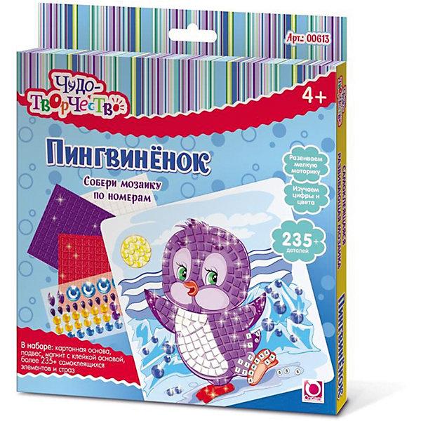 Мозаика по номерам ПингвиненокМозаика детская<br>Мозаика по номерам Пингвиненок - увлекательный набор для детского творчества, который поможет Вашему ребенку без ножниц и клея сделать красивую картинку. Техника выполнения мозаики проста и не представляет сложностей: на картонную основу уже нанесен рисунок с пронумерованными фрагментами, нужно лишь аккуратно вклеить цветные детали и стразы согласно указанным цифрам на схеме. Все элементы имеют самоклеющуюся основу, легко приклеиваются и прочно держатся. Итогом работы станет красочная сверкающая мозаика с изображением симпатичного пингвиненка. Готовую картинку можно повесить на стену или прикрепить с помощью магнита на холодильник. Работа с мозаикой развивает у ребенка цветовое восприятие, образно-логическое мышление и пространственное воображение, тренирует мелкую моторику.<br><br>Дополнительная информация:<br><br>- В комплекте: картонная основа с цветным рисунком по номерам, 235+ самоклеящихся элементов и страз, подвес, магнит с клейкой основой.<br>- Размер картинки: 20 х 20 см.<br>- Размер упаковки: 23 х 21 x 1,5 см.<br>- Вес: 60 гр.<br><br>Мозаику по номерам Пингвиненок, Чудо-Творчество, можно купить в нашем интернет-магазине.<br><br>Ширина мм: 205<br>Глубина мм: 15<br>Высота мм: 230<br>Вес г: 630<br>Возраст от месяцев: 48<br>Возраст до месяцев: 108<br>Пол: Унисекс<br>Возраст: Детский<br>SKU: 4530685