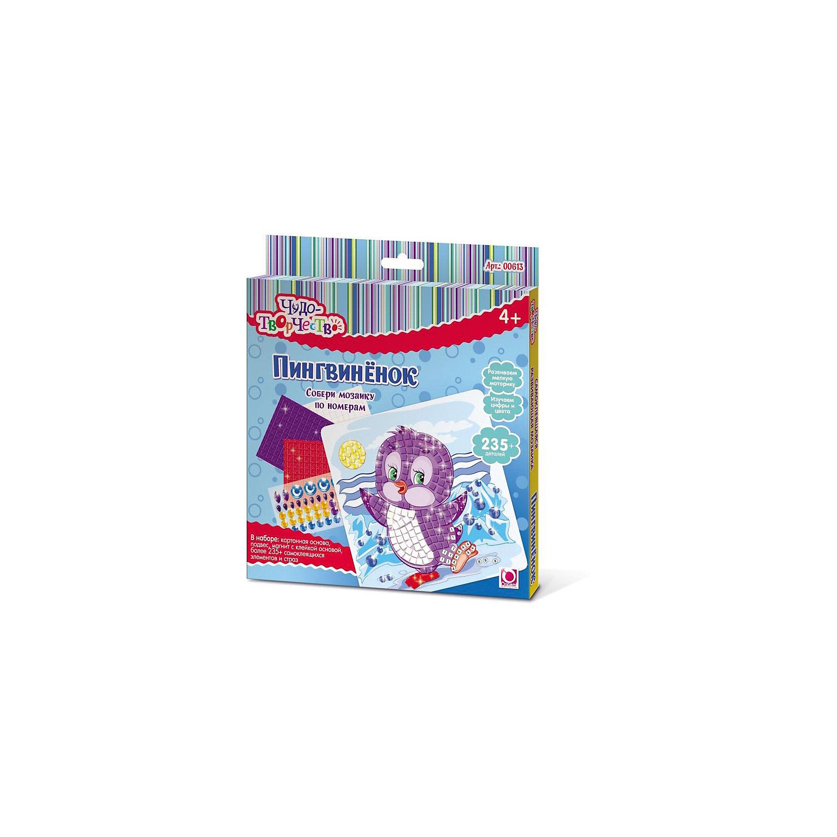 Мозаика по номерам ПингвиненокМозаика<br>Мозаика по номерам Пингвиненок - увлекательный набор для детского творчества, который поможет Вашему ребенку без ножниц и клея сделать красивую картинку. Техника выполнения мозаики проста и не представляет сложностей: на картонную основу уже нанесен рисунок с пронумерованными фрагментами, нужно лишь аккуратно вклеить цветные детали и стразы согласно указанным цифрам на схеме. Все элементы имеют самоклеющуюся основу, легко приклеиваются и прочно держатся. Итогом работы станет красочная сверкающая мозаика с изображением симпатичного пингвиненка. Готовую картинку можно повесить на стену или прикрепить с помощью магнита на холодильник. Работа с мозаикой развивает у ребенка цветовое восприятие, образно-логическое мышление и пространственное воображение, тренирует мелкую моторику.<br><br>Дополнительная информация:<br><br>- В комплекте: картонная основа с цветным рисунком по номерам, 235+ самоклеящихся элементов и страз, подвес, магнит с клейкой основой.<br>- Размер картинки: 20 х 20 см.<br>- Размер упаковки: 23 х 21 x 1,5 см.<br>- Вес: 60 гр.<br><br>Мозаику по номерам Пингвиненок, Чудо-Творчество, можно купить в нашем интернет-магазине.<br><br>Ширина мм: 205<br>Глубина мм: 15<br>Высота мм: 230<br>Вес г: 630<br>Возраст от месяцев: 48<br>Возраст до месяцев: 108<br>Пол: Унисекс<br>Возраст: Детский<br>SKU: 4530685