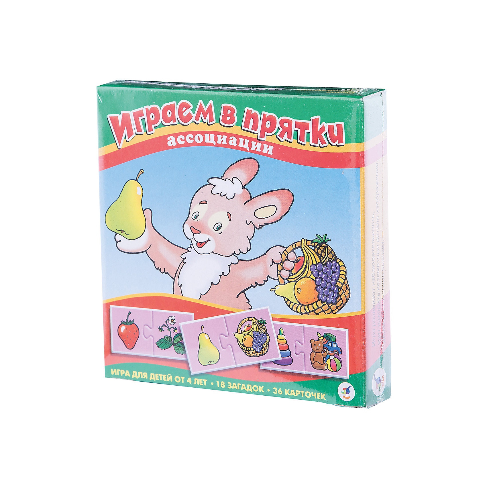 Ассоциации. Играем в прятки, Дрофа-МедиаАссоциации. Играем в прятки, Дрофа-Медиа - увлекательная красочная игра, которая станет отличным помощником в формировании ассоциативного мышления детей. В комплекте 30 карточек, которые скрепляются между собой по принципу пазла, на одной части карточек изображен какой-либо предмет, на другой - рисунок, содержащий данный предмет. Малышу предлагается найти и соединить вместе картинку и спрятавшийся на ней предмет. Игра развивает наблюдательность, учит находить незаметные детали изображения, делать логические выводы. Для детей от 4 лет.<br><br>Дополнительная информация:<br><br>- Серия: Ассоциации.<br>- В комплекте: 30 карточек (15 загадок), инструкция.<br>- Материал: бумага. картон.<br>- Размер упаковки: 16,5 x 16,5 x 3 см.<br>- Вес: 136 гр.<br><br>Игру Ассоциации. Играем в прятки, Дрофа-Медиа, можно купить в нашем интернет-магазине.<br><br>Ширина мм: 165<br>Глубина мм: 165<br>Высота мм: 30<br>Вес г: 175<br>Возраст от месяцев: 48<br>Возраст до месяцев: 96<br>Пол: Унисекс<br>Возраст: Детский<br>SKU: 4533287