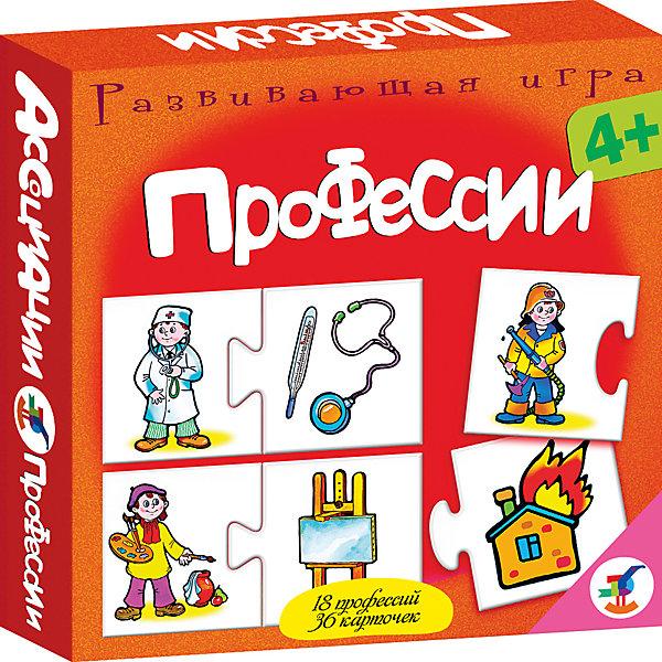 Ассоциации. Профессии, Дрофа-МедиаОкружающий мир<br>Ассоциации. Профессии, Дрофа-Медиа - увлекательная красочная игра, станет отличным помощником в формировании ассоциативного мышления детей. В комплекте 36 карточек (18 профессий), которые скрепляются между собой по принципу пазла, на одной части карточек изображены представители разных профессий, на другой - предметы, которые они используют в своей работе. Малышу предлагается соединить карточки таким образом, чтобы обе половинки совпадали по смыслу. Фигурная форма карточек поможет проверить правильность ответа: если допущена ошибка, пазловый замок не соединится. В игре могут участвовать 1-4 игрока. Для детей от 4 лет. Игра знакомит с представителями разных профессий, способствуют развитию внимания и памяти, расширяет кругозор.<br><br>Дополнительная информация:<br><br>- Серия: Ассоциации.<br>- В комплекте: 36 карточек (18 профессий), правила.<br>- Материал: бумага. картон.<br>- Размер упаковки: 16,5 x 16,5 x 3 см.<br>- Вес: 163 гр.<br><br>Игру Ассоциации. Профессии, Дрофа-Медиа, можно купить в нашем интернет-магазине.<br><br>Ширина мм: 165<br>Глубина мм: 165<br>Высота мм: 30<br>Вес г: 163<br>Возраст от месяцев: 48<br>Возраст до месяцев: 96<br>Пол: Унисекс<br>Возраст: Детский<br>SKU: 4533289