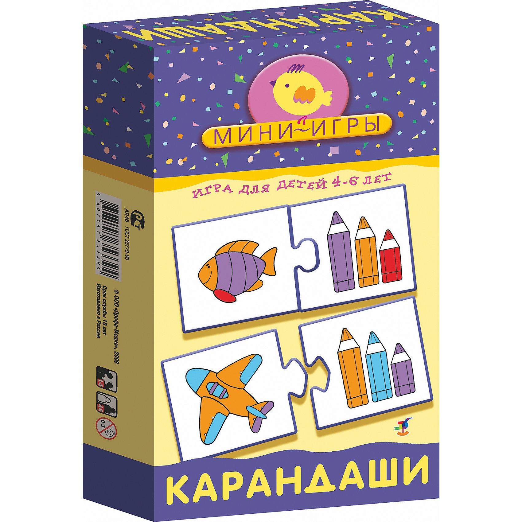 Мини-игра Карандаши, Дрофа-МедиаОкружающий мир<br>Мини-игра Карандаши, Дрофа-Медиа  - красочное игровое пособие, которое поможет Вашему ребенку закрепить знание основных цветов, понятий длиннее - короче, больше - меньше. В комплекте 24 карточки, которые скрепляются между собой по принципу пазла, на одной части - изображение трех карандашей разного цвета и разной длины, на другой - картинки с различными предметами. Подробная инструкция предлагает три игры с этими карточками. В первой игре Парочки малышу надо найти пары карточек: предмет и карандаши, на которых одинаковые цвета представлены в равных пропорциях. В игре Прятки надо как можно быстрее найти парные карточки: любой предмет и карандаши. А в игре Кто самый внимательный надо найти пары к своим карточкам с предметами. В игре могут участвовать 1-4 игрока. Для детей 4-6 лет. Игра способствует развитию речи, внимания, памяти и мышления.<br><br>Дополнительная информация:<br><br>- Серия: Мини-игры.<br>- В комплекте: 24 карточки, инструкция.<br>- Материал: бумага. картон.<br>- Размер упаковки: 20 x 12 x 3,5 см.<br>- Вес: 174 гр.<br><br>Мини-игру Карандаши, Дрофа-Медиа, можно купить в нашем интернет-магазине.<br><br>Ширина мм: 120<br>Глубина мм: 200<br>Высота мм: 35<br>Вес г: 700<br>Возраст от месяцев: 48<br>Возраст до месяцев: 96<br>Пол: Унисекс<br>Возраст: Детский<br>SKU: 4533295