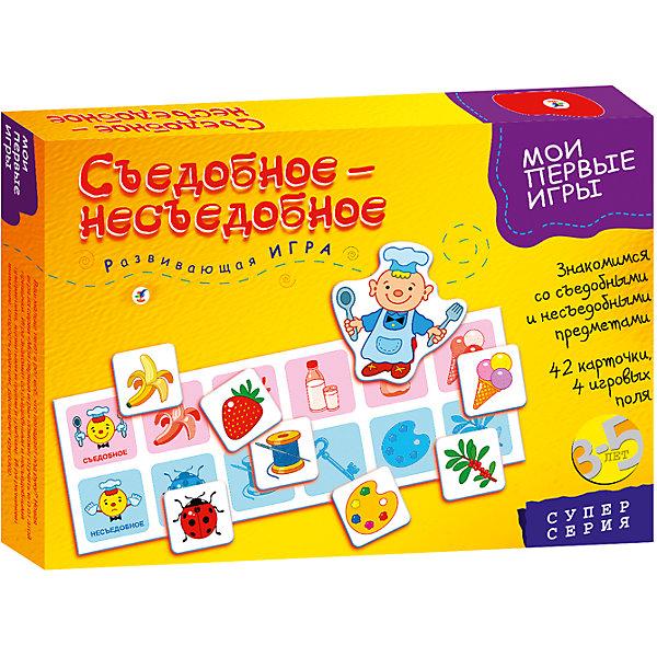 Съедобное-несъедобное Мои первые игры, Дрофа-МедиаОкружающий мир<br>Съедобное-несъедобное Дрофа-Медиа - увлекательная игра для самых маленьких, которая поможет расширить кругозор и познакомит ребёнка со съедобными и несъедобными предметами. В комплекте Вы найдете четыре игровых поля (для 4 игроков), 40 карточек с изображением съедобных и несъедобных предметов и 2 фигурные карточки с весёлыми человечками. В инструкции предлагается несколько вариантов игры (ознакомительная игра, игра-лото, игра на скорость реакции), общий смысл которых - научить ребенка определять съедобные и несъедобные предметы. Игра развивает внимание, логическое мышление, скорость реакции, расширяет кругозор. Для детей 3-5 лет.<br><br>Дополнительная информация:<br><br>- Серия: Мои первые игры.<br>- В комплекте: 42 карточки, 4 игровых поля.<br>- Материал: картон.<br>- Размер упаковки: 19,5 x 28 x 3,5 см.<br>- Вес: 125 гр.<br><br>Игру Съедобное-несъедобное, Мои первые игры, Дрофа-Медиа, можно купить в нашем интернет-магазине.<br><br>Ширина мм: 280<br>Глубина мм: 195<br>Высота мм: 35<br>Вес г: 125<br>Возраст от месяцев: 36<br>Возраст до месяцев: 84<br>Пол: Унисекс<br>Возраст: Детский<br>SKU: 4533297