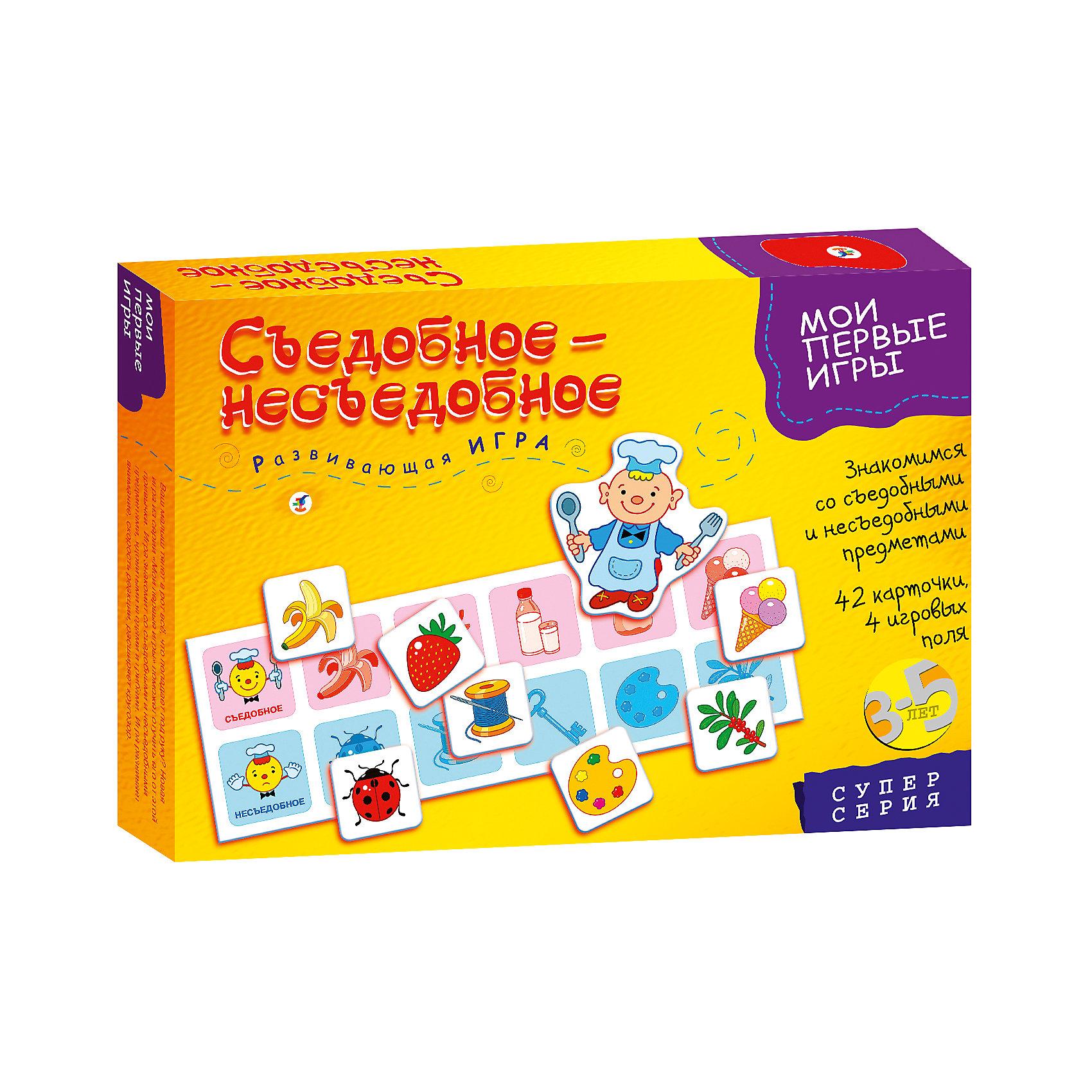 Съедобное-несъедобное Мои первые игры, Дрофа-МедиаРазвивающие игры<br>Съедобное-несъедобное Дрофа-Медиа - увлекательная игра для самых маленьких, которая поможет расширить кругозор и познакомит ребёнка со съедобными и несъедобными предметами. В комплекте Вы найдете четыре игровых поля (для 4 игроков), 40 карточек с изображением съедобных и несъедобных предметов и 2 фигурные карточки с весёлыми человечками. В инструкции предлагается несколько вариантов игры (ознакомительная игра, игра-лото, игра на скорость реакции), общий смысл которых - научить ребенка определять съедобные и несъедобные предметы. Игра развивает внимание, логическое мышление, скорость реакции, расширяет кругозор. Для детей 3-5 лет.<br><br>Дополнительная информация:<br><br>- Серия: Мои первые игры.<br>- В комплекте: 42 карточки, 4 игровых поля.<br>- Материал: картон.<br>- Размер упаковки: 19,5 x 28 x 3,5 см.<br>- Вес: 125 гр.<br><br>Игру Съедобное-несъедобное, Мои первые игры, Дрофа-Медиа, можно купить в нашем интернет-магазине.<br><br>Ширина мм: 280<br>Глубина мм: 195<br>Высота мм: 35<br>Вес г: 125<br>Возраст от месяцев: 36<br>Возраст до месяцев: 84<br>Пол: Унисекс<br>Возраст: Детский<br>SKU: 4533297