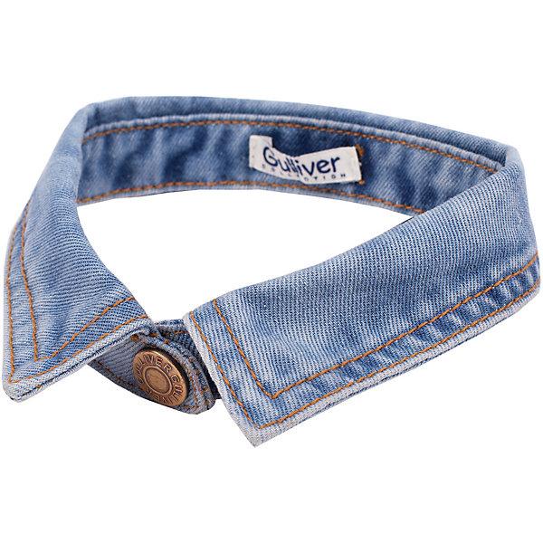 Воротник для девочки GulliverАксессуары<br>Стильный аксессуар - джинсовый воротник для девочки. Он способен в одну секунду сделать образ совершенно другим! Воротник прекрасно дополнит любую футболку, толстовку, майку, а также будет отлично выглядеть с топом и сарафаном. Если вам хочется чего-то новенького, но вы не готовы на радикальное обновление летнего гардероба, купите воротник и он принесет изюминку, свежесть и новизну восприятия привычных вещей.<br>Состав:<br>100% хлопок<br>Ширина мм: 170; Глубина мм: 157; Высота мм: 67; Вес г: 117; Цвет: голубой; Возраст от месяцев: 120; Возраст до месяцев: 132; Пол: Женский; Возраст: Детский; Размер: 146/152,158/164; SKU: 4535065;