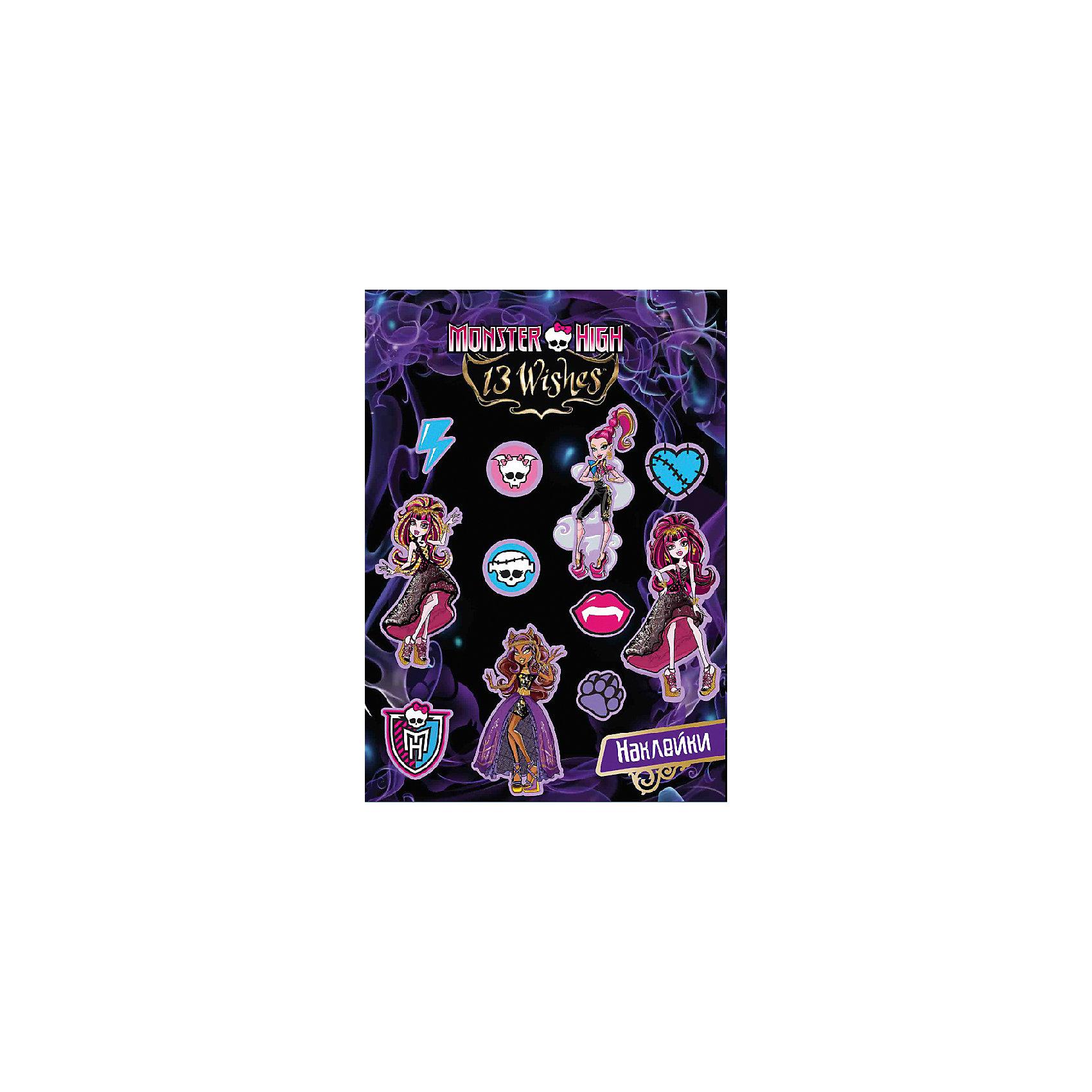 CENTRUM Наклейки для тетрадей 13 желаний, Monster High детские наклейки монстер хай monster high альбом наклеек