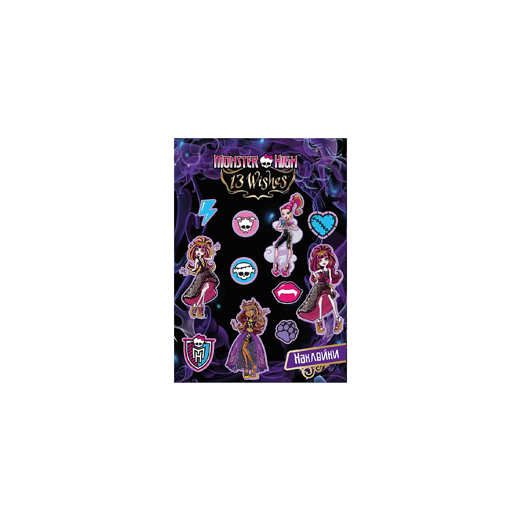 CENTRUM Наклейки для тетрадей 13 желаний, Monster High росмэн наклейки 2 monster high