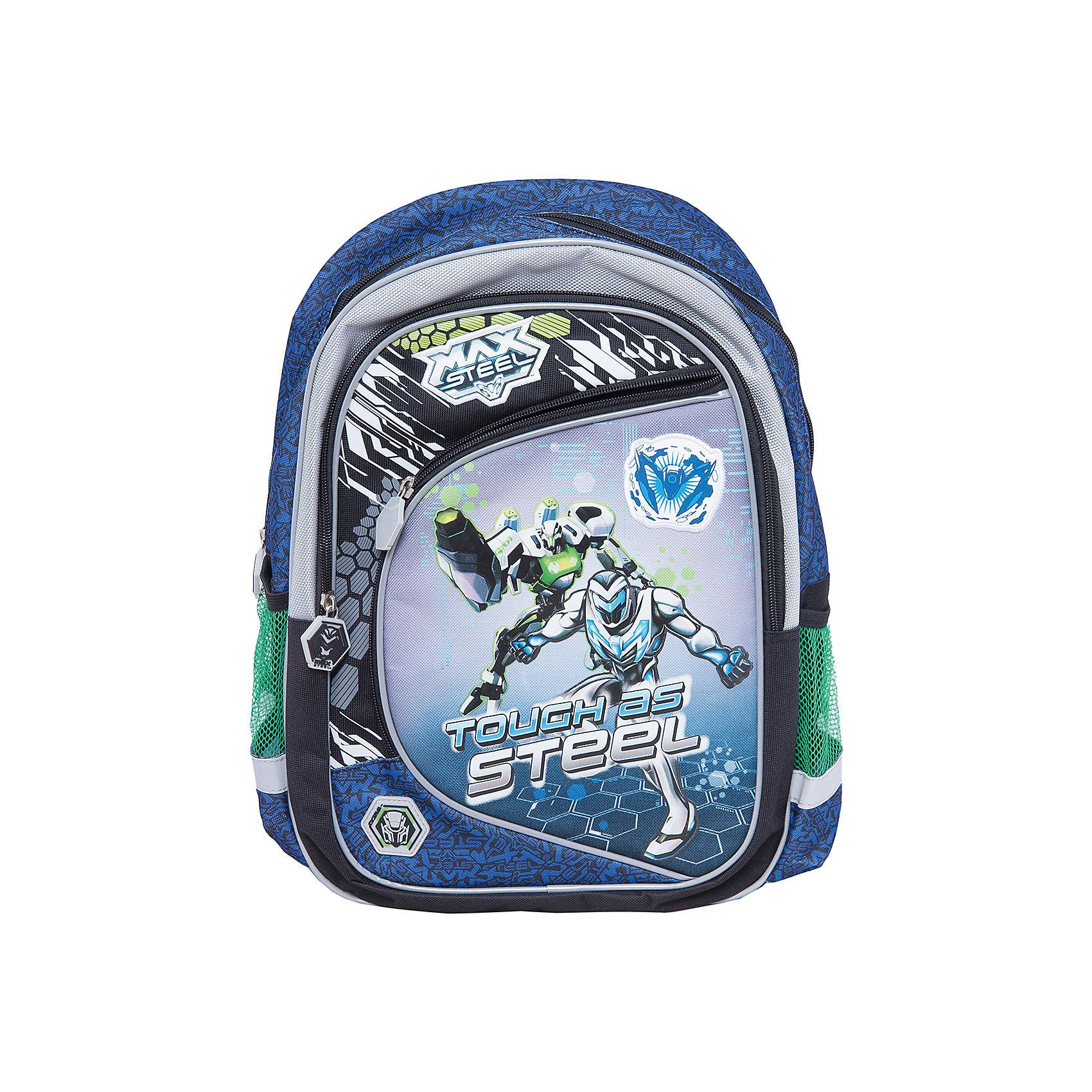 Школьный рюкзак, Max Steel