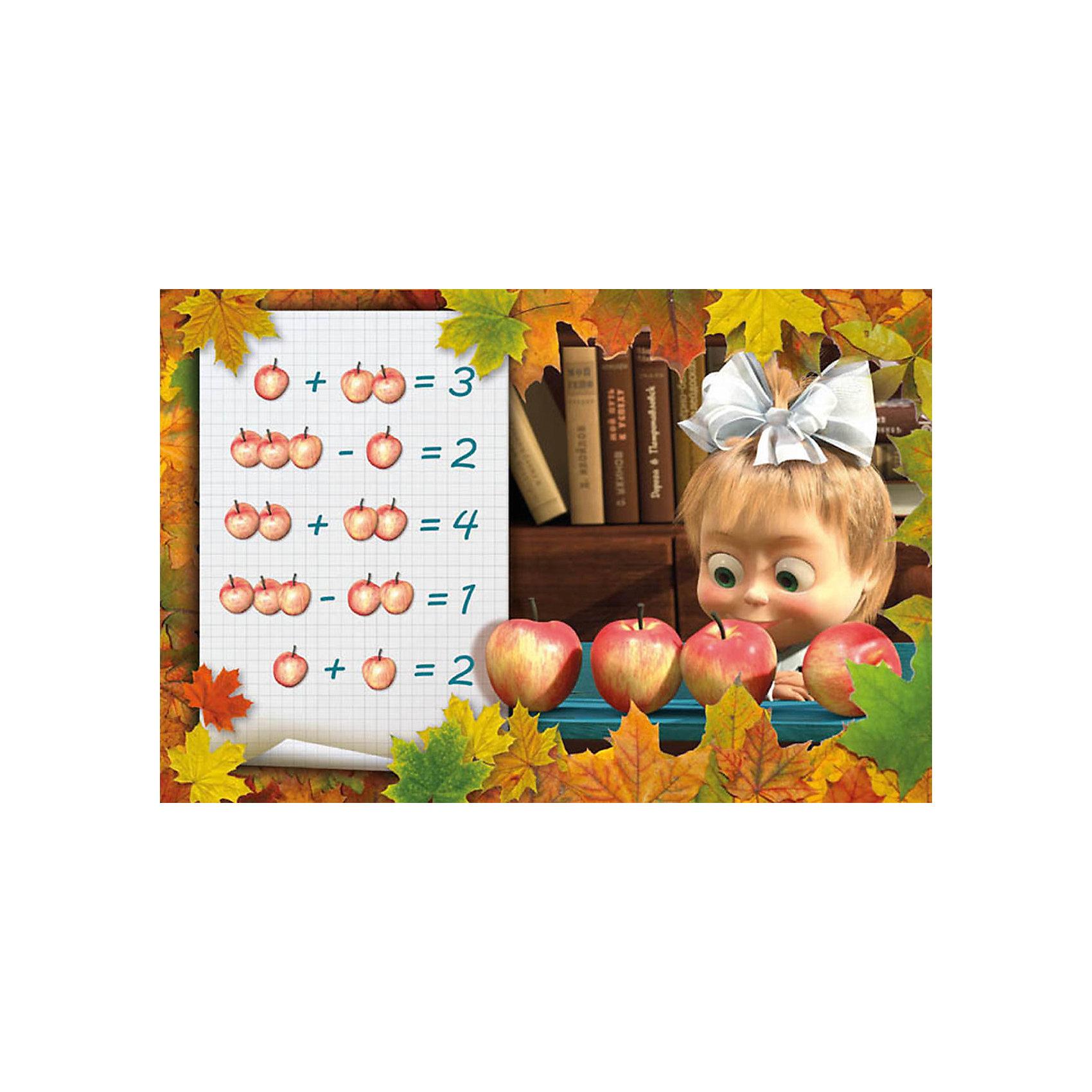 Настольная салфетка Задачи с яблоками 44*28 см, Маша и МедведьНакладка на стол убережет поверхность от царапин, повреждений и загрязнения. Салфетка с любимыми персонажами придется по вкусу любому ребенку и станет прекрасным подарком. Накладка выполнена из высококачественного пластика, раскрашена устойчивыми безопасными красителями.<br><br>Дополнительная информация:<br><br>- Материал: полипропилен.<br>- Размер: 44х28 см. <br>- Загрязнения легко устраняются влажной губкой.<br><br>Настольную салфетку Задачи с яблоками 44х28 см, Маша и Медведь, можно купить в нашем магазине.<br><br>Ширина мм: 440<br>Глубина мм: 4<br>Высота мм: 280<br>Вес г: 50<br>Возраст от месяцев: 36<br>Возраст до месяцев: 108<br>Пол: Унисекс<br>Возраст: Детский<br>SKU: 4536273