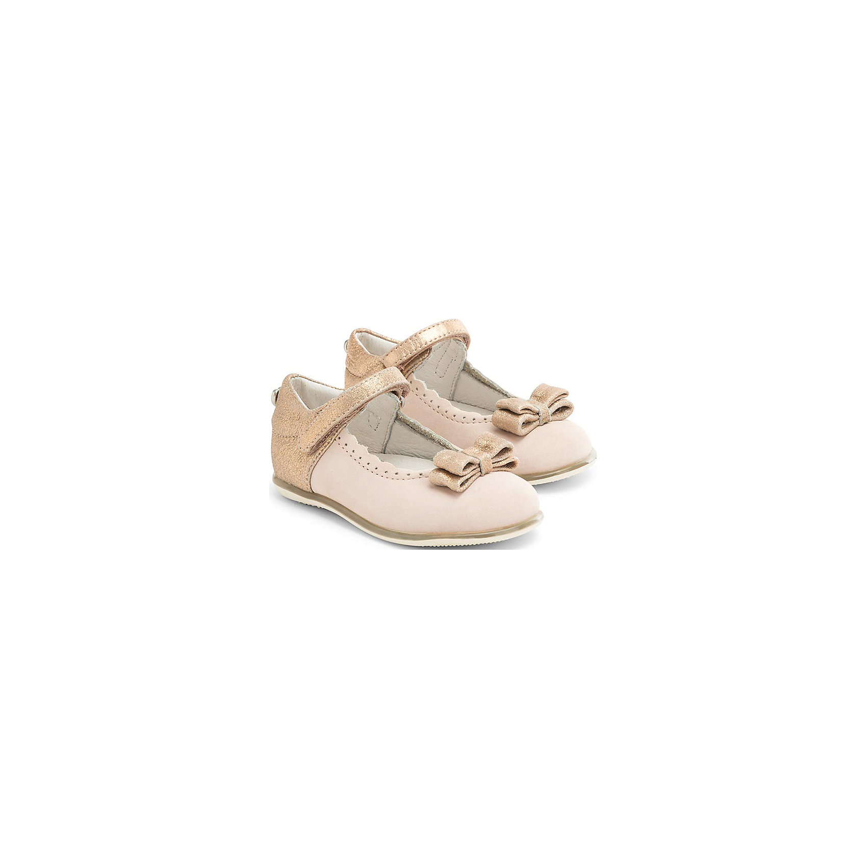 Туфли для девочки MayoralСтильные туфли от известной испанской марки Mayoral приведут в восторг всех юных модниц! <br><br>Дополнительная информация:<br><br>- Стильный дизайн. <br>- Рифленая подошва.<br>- Застегиваются на липучку.<br>- Вставки и серебряной кожи на ремешке и пятке.<br>- Украшены бантиком и металлическим сердцем. <br>- Декоративная перфорация. <br>- Состав: материал верха - 55% кожа, 45% замша; подкладка, стелька -  100% кожа; подошва - 100% синтетический материал. <br><br>Туфли Mayoral (Майорал) можно купить в нашем магазине.<br><br>Ширина мм: 227<br>Глубина мм: 145<br>Высота мм: 124<br>Вес г: 325<br>Цвет: желтый<br>Возраст от месяцев: 12<br>Возраст до месяцев: 15<br>Пол: Женский<br>Возраст: Детский<br>Размер: 21,24,27,25,22,26,23<br>SKU: 4539357