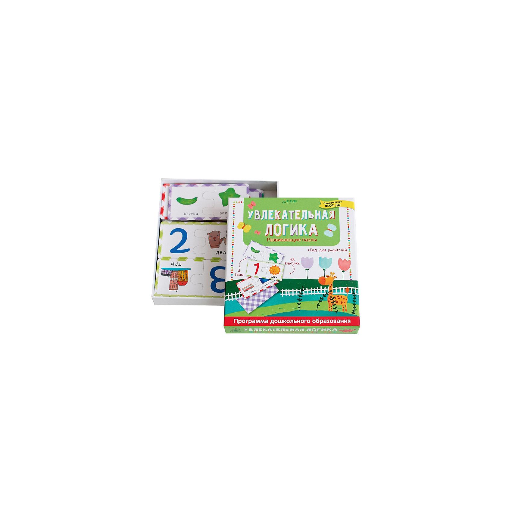 Развивающие пазлы Увлекательная логикаРазвивающие пазлы Увлекательная логика в форме веселей и увлекательной игры помогут Вашему ребенку легко и быстро освоить четыре важные темы: счет в пределах 10, формы, цвета и противоположности. В комплекте Вы найдете 68 карточек с красочными картинками различных предметов, животных, растений и геометрических фигур, каждая тема обозначена определенным цветом. В игру можно играть одному или в группе. Материалы игры можно использовать как для ознакомления детей с той или иной темой, так и для проверки знаний. Комплект Увлекательная логика способствует развитию наглядно-образного, ассоциативного и логического мышления, памяти, внимания, наблюдательности, связной речи, мелкой моторики и сенсорики. А также знакомит ребёнка с окружающим миром, обогащает словарный запас, развивает речь.<br><br>Дополнительная информация:<br><br>- Серия: Играем и учимся.  <br>- Художник: Мария Сергеева.<br>- Упаковка: картонная коробка.<br>- Иллюстрации: цветные.<br>- Размер упаковки: 22,5 x 21 x 4 см.<br>- Вес: 0,716 кг. <br><br>Развивающие пазлы Увлекательная логика, Клевер Медиа Групп, можно купить в нашем интернет-магазине.<br><br>Ширина мм: 210<br>Глубина мм: 230<br>Высота мм: 10<br>Вес г: 720<br>Возраст от месяцев: 48<br>Возраст до месяцев: 72<br>Пол: Унисекс<br>Возраст: Детский<br>SKU: 4544927