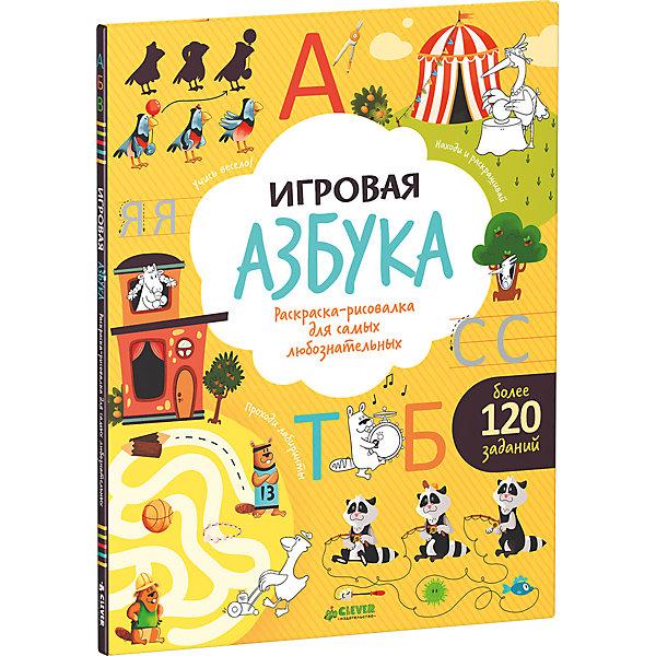 Игровая азбука Раскраска-рисовалка для самых любознательныхРаскраски по номерам<br>Игровая азбука Раскраска-рисовалка для самых любознательных превратит изучение алфавита в весёлую игру. Эта красочная книжка-рисовалка с забавными иллюстрациями помогает выучить алфавит, расширяет словарный запас, развивает логическое мышление, память и воображение. На каждой странице Вашего ребенка ждут весёлые игры, лабиринты и задания: найди и раскрась попугая-певца, помоги верблюду-велогонщику доехать до финиша, дорисуй морды семейству дятлов, найди йети в лесу и многое другое. Для детей 5-9 лет.<br><br>Дополнительная информация:<br><br>- Автор: Ю. В. Шигарова.<br>- Художник: О. Панина.<br>- Серия: Рисуем и играем.  <br>- Переплет: картонная обложка.<br>- Иллюстрации: цветные.<br>- Объем: 64 стр. <br>- Размер: 28 x 22 x 0,6 см.<br>- Вес: 274 гр. <br><br>Игровую азбуку Раскраска-рисовалка для самых любознательных, Клевер Медиа Групп, можно купить в нашем интернет-магазине.<br><br>Ширина мм: 220<br>Глубина мм: 280<br>Высота мм: 10<br>Вес г: 496<br>Возраст от месяцев: 84<br>Возраст до месяцев: 132<br>Пол: Унисекс<br>Возраст: Детский<br>SKU: 4544948