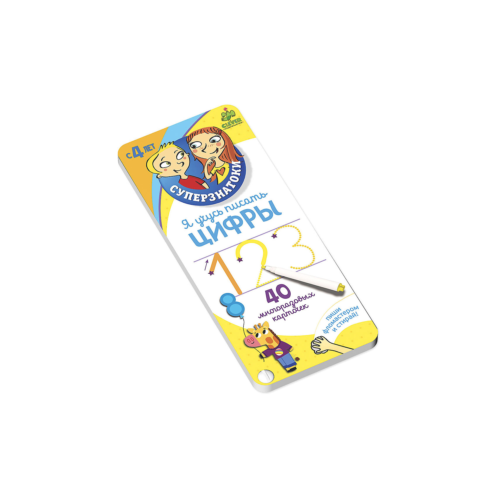 Книжка-блокнот Я учусь писать цифрыОбучение счету<br>Книжка-блокнот Я учусь писать цифры в увлекательной игровой форме поможет ребенку научиться писать цифры. Книга ориентирована на обучение дошкольников письму. 40 ярких и красочных многоразовых карточек-прописей, на которых можно писать фломастером, а затем стирать, помогут ребенку легко и быстро изучить написание цифр. Помимо обучения письму, детям предложены 30 маленьких игр на счет (например, посчитать сколько ног у животных и подписать цифру) и 2 карточки с рельефными цифрами, которые можно исследовать осязательно. Звёздочки в точках начала письма и направляющие стрелки помогут малышу писать правильно. Предложенные в блокноте игры обращены к разным органам чувств ребёнка: в них нужно изобразить цифру при помощи своего тела, понять, чем она отличается от других чисел, написать ее на ладошке или спине другого человека и другие задания. Карточки имеют удобный большой формат и выполнены из плотного ламинированного картона высокого качества.<br><br> Дополнительная информация:<br><br>- Авторы: Тома Бурже, Жан-Луи Бруст, Марин Курвуазье.<br>- Художник: Марион Бийе.<br>- Серия: Суперзнатоки. Я учусь писать.  <br>- Переплет: мягкая обложка.<br>- Иллюстрации: цветные.<br>- Объем: 40 стр. <br>- Размер: 24 x 10 x 1 см.<br>- Вес: 130 гр. <br><br>Книжку-блокнот Я учусь писать цифры, Клевер Медиа Групп, можно купить в нашем интернет-магазине.<br><br>Ширина мм: 100<br>Глубина мм: 241<br>Высота мм: 4<br>Вес г: 190<br>Возраст от месяцев: 48<br>Возраст до месяцев: 72<br>Пол: Унисекс<br>Возраст: Детский<br>SKU: 4544958