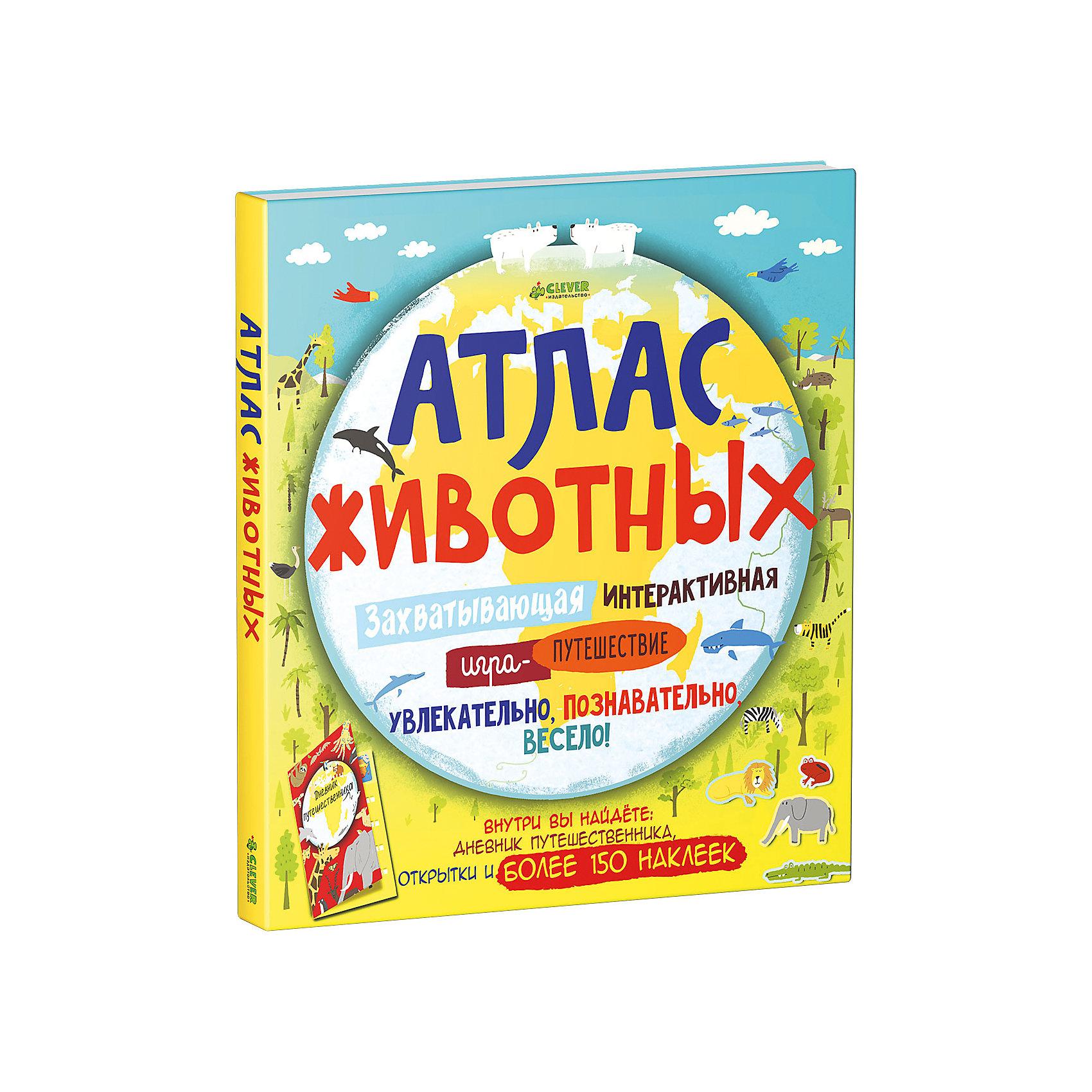 Clever Энциклопедия с наклейками Атлас животных