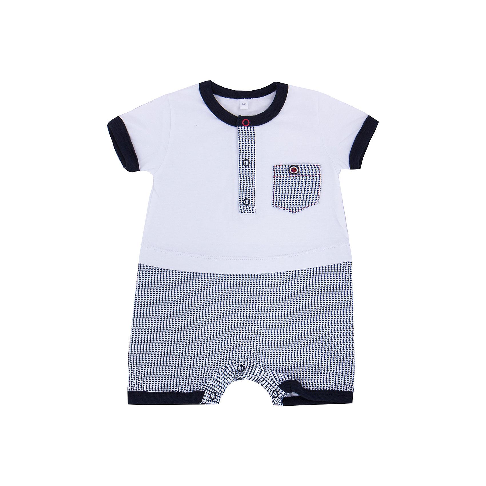 Песочник для мальчика Soni KidsПесочник для мальчика от популярной марки Soni Kids <br> <br>Модный и удобный песочник в черно-белой гамме сшит из мягкого дышащего хлопка. Это гипоаллергенный материал, который отлично подходит для детской одежды. Правильный крой обеспечит ребенку удобство, не будет натирать и стеснять движения. <br> <br>Особенности модели: <br> <br>- цвет - белый; <br>- материал - натуральный хлопок; <br>- черная отделка; <br>- карман на груди; <br>- мягкая окантовка; <br>- имитация футболки и шорт; <br>- рукава короткие, с отделкой; <br>- застежки - кнопки впереди и внизу. <br> <br>Дополнительная информация: <br> <br>Состав: 100% хлопок <br> <br>Песочник для мальчика от популярной марки Soni Kids (Сони Кидс) можно купить в нашем магазине.<br><br>Ширина мм: 157<br>Глубина мм: 13<br>Высота мм: 119<br>Вес г: 200<br>Цвет: белый/серый<br>Возраст от месяцев: 12<br>Возраст до месяцев: 18<br>Пол: Мужской<br>Возраст: Детский<br>Размер: 86,74,80,68,62<br>SKU: 4545027