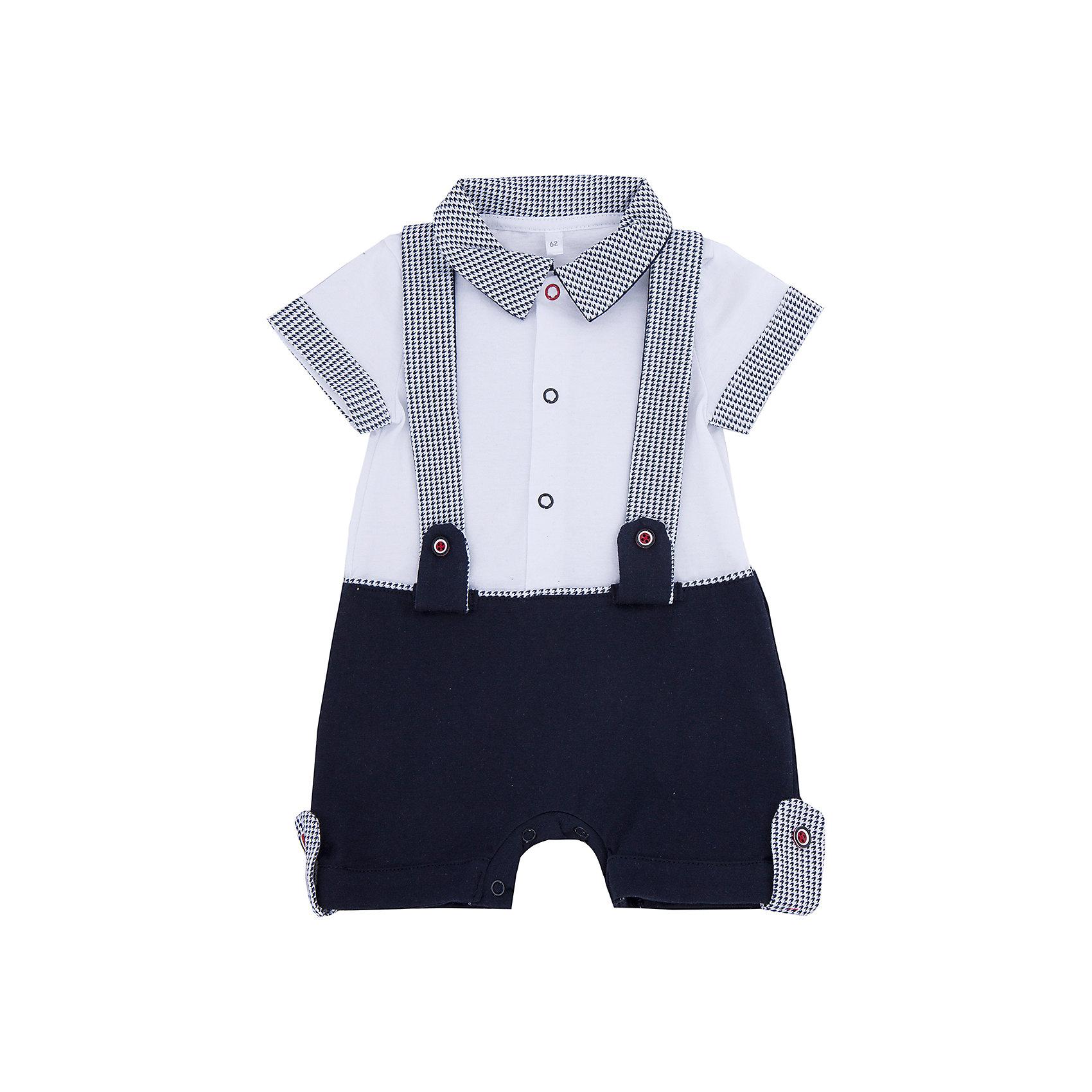 Песочник для мальчика Soni KidsПесочник для мальчика от популярной марки Soni Kids <br> <br>Нарядный и удобный песочник в черно-белой гамме сшит из мягкого дышащего хлопка. Это гипоаллергенный материал, который отлично подходит для детской одежды. Правильный крой обеспечит ребенку удобство, не будет натирать и стеснять движения. <br> <br>Особенности модели: <br> <br>- цвет - белый, черный; <br>- материал - натуральный хлопок; <br>- черная отделка; <br>- имитация подтяжек; <br>- отложной воротник; <br>- рукава короткие, с отделкой; <br>- застежки - кнопки впереди и внизу. <br> <br>Дополнительная информация: <br> <br>Состав: 100% хлопок <br> <br>Песочник для мальчика от популярной марки Soni Kids (Сони Кидс) можно купить в нашем магазине.<br><br>Ширина мм: 157<br>Глубина мм: 13<br>Высота мм: 119<br>Вес г: 200<br>Цвет: белый/черный<br>Возраст от месяцев: 2<br>Возраст до месяцев: 5<br>Пол: Мужской<br>Возраст: Детский<br>Размер: 62,68,86,80,74<br>SKU: 4545033