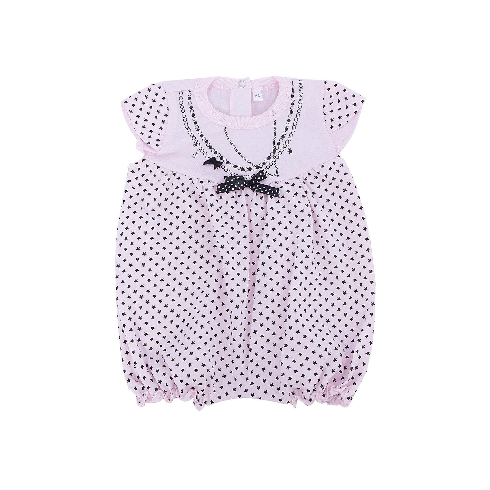 Песочник для девочки Soni KidsПесочник для девочки от популярной марки Soni Kids <br> <br>Удобный и нарядный песочник сшит из мягкого дышащего хлопка. Это гипоаллергенный материал, который отлично подходит для детской одежды. Правильный крой обеспечит ребенку удобство, не будет натирать и стеснять движения. <br> <br>Особенности модели: <br> <br>- цвет - бежевый; <br>- материал - натуральный хлопок; <br>- ткань в звездочку; <br>- крылья на рукавах; <br>- мягкая окантовка; <br>- принт; <br>- модель декорирована бантиками; <br>- застежки - кнопки сзади и внизу. <br> <br>Дополнительная информация: <br> <br>Состав: 100% хлопок <br> <br>Песочник для девочки от популярной марки Soni Kids (Сони Кидс) можно купить в нашем магазине<br><br>Ширина мм: 157<br>Глубина мм: 13<br>Высота мм: 119<br>Вес г: 200<br>Цвет: розовый<br>Возраст от месяцев: 2<br>Возраст до месяцев: 5<br>Пол: Женский<br>Возраст: Детский<br>Размер: 62,68,86,80,74<br>SKU: 4545090
