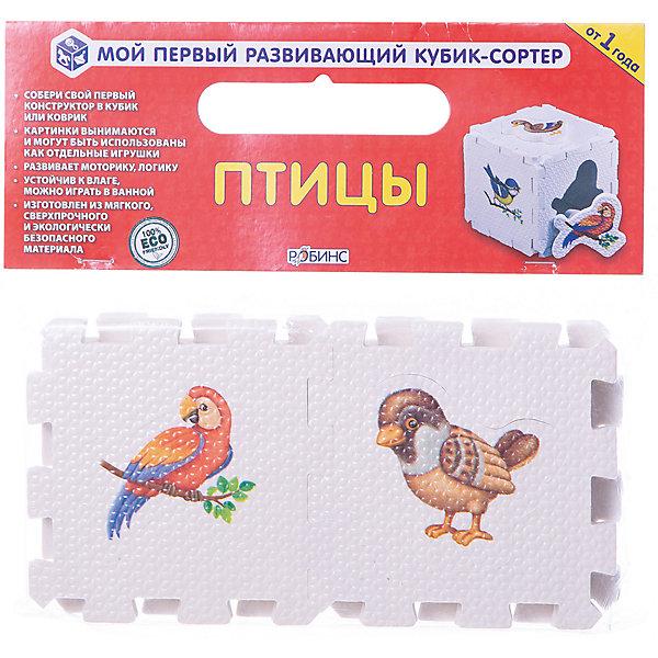 Кубик EVA - сортер ПтицыРазвивающие игрушки<br>Набор состоит из 6 больших деталей-пазлов, которые можно собрать в объёмный кубик. Собирая кубик и играя с его деталями, малыши тренируют мелкую моторику, развивают мышление, память, внимание, а также получают навыки творческого конструирования.<br>Детали-пазлы сделаны из экологически чистого и гипоаллергенного материала ЭВА (EVA), который не имеет цвета, запаха и вкуса, а значит, идеально подходит для первых развивающих игрушек и игр.<br>Особенности пазлов ЭВА открывают дополнительные возможности для различных игровых сюжетов:<br>- детали-пазлы можно грызть, мять, гнуть, сжимать и мочить, и при этом они не испортятся; <br>- с набором можно играть в воде, детали плавают и легко крепятся к кафелю и стенкам ванны; <br>- уникальная технология печати картинок на пазлах передаёт все оттенки цветов, и дети быстрее учатся узнавать нарисованные на них предметы в окружающем мире; <br>- набор идеально подходит для развития детской моторики, сенсорики, навыков конструирования; <br>- детали-пазлы из разных наборов подходят к друг другу, вы легко можете комбинировать разные наборы.<br><br>Дополнительная информация:<br><br>- Материал: ЭВА.<br>- Размер: 25,5х24 см. <br>- Толщина детали-пазла: 3 см. <br>- Комплектация: 6 деталей.<br>- Детали-пазлы подходят к другим наборам. <br>- Используются стойкие гипоаллергенный красители.<br>- Подходит для игр в воде. <br><br>Кубик EVA - сортер Птицы можно купить в нашем магазине.<br>Ширина мм: 255; Глубина мм: 240; Высота мм: 10; Вес г: 72; Возраст от месяцев: 6; Возраст до месяцев: 36; Пол: Унисекс; Возраст: Детский; SKU: 4545585;