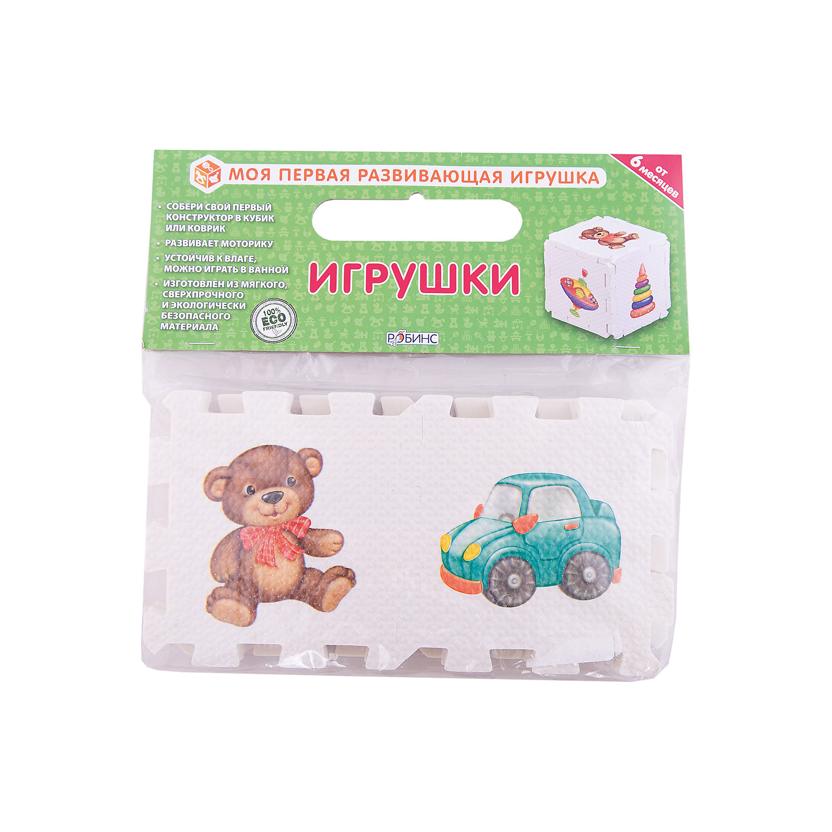 Кубик EVA ИгрушкиНабор состоит из 6 больших деталей-пазлов, которые можно собрать в объёмный кубик. Собирая кубик и играя с его деталями, малыши тренируют мелкую моторику, развивают мышление, память, внимание, а также получают навыки творческого конструирования.<br>Детали-пазлы сделаны из экологически чистого и гипоаллергенного материала ЭВА (EVA), который не имеет цвета, запаха и вкуса, а значит, идеально подходит для первых развивающих игрушек и игр.<br>Особенности пазлов ЭВА открывают дополнительные возможности для различных игровых сюжетов:<br>- детали-пазлы можно грызть, мять, гнуть, сжимать и мочить, и при этом они не испортятся; <br>- с набором можно играть в воде, детали плавают и легко крепятся к кафелю и стенкам ванны; <br>- уникальная технология печати картинок на пазлах передаёт все оттенки цветов, и дети быстрее учатся узнавать нарисованные на них предметы в окружающем мире; <br>- набор идеально подходит для развития детской моторики, сенсорики, навыков конструирования; <br>- детали-пазлы из разных наборов подходят к друг другу, вы легко можете комбинировать разные наборы.<br><br>Дополнительная информация:<br><br>- Материал: ЭВА.<br>- Размер: 25,5х24 см. <br>- Толщина детали-пазла: 3 см. <br>- Комплектация: 6 деталей.<br>- Детали-пазлы подходят к другим наборам. <br>- Используются стойкие гипоаллергенный красители.<br>- Подходит для игр в воде. <br><br>Кубик EVA - сортер Игрушки можно купить в нашем магазине.<br><br>Ширина мм: 255<br>Глубина мм: 240<br>Высота мм: 10<br>Вес г: 72<br>Возраст от месяцев: 12<br>Возраст до месяцев: 36<br>Пол: Унисекс<br>Возраст: Детский<br>SKU: 4545588
