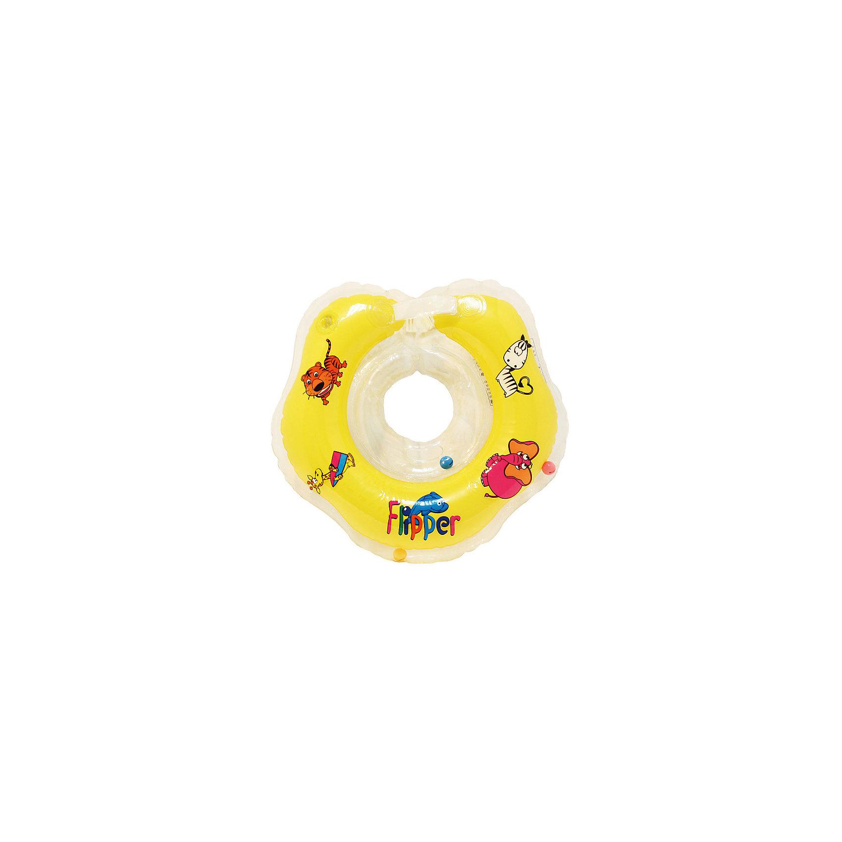 Круг на шею Flipper FL001 для купания малышей 0+, Roxy-Kids, желтыйКруги для купания малыша<br>Круг на шею Flipper FL001, Roxy-Kids, обеспечит безопасность и комфорт Вашего ребенка во время купания и активных игр в воде. Может использоваться в ванной или для бассейна и на море. Круг выполнен из прочного полимера, имеет яркий привлекательный дизайн и полностью безопасен для детей. Оснащен двумя воздушными камерами, в которых находятся шарики-погремушки, комфортной выемкой для подбородка и ручками, благодаря которым родители смогут контролировать малыша. Дополнительная безопасность круга обеспечивается особой конструкцией круг в круге. Мягкий шов не натирает шею малыша благодаря технологии внутреннего шва. Две практичные регулируемые застежки (карабин и липучка) позволяют быстро и легко зафиксировать круг во время купания. Рассчитан на детей от 0 до 2 лет, весом до 18 кг.<br><br>Дополнительная информация:<br><br>- Цвет: желтый/сафари.<br>- Материал: ПВХ.<br>- Размер круга: 39 х 36 см.<br>- Размер упаковки: 15 х 5 х 15 см.<br>- Вес: 0,3 кг.<br><br>Круг на шею Flipper FL001 для купания малышей 0+, Roxy-Kids, желтый, можно купить в нашем интернет-магазине.<br><br>Ширина мм: 150<br>Глубина мм: 50<br>Высота мм: 150<br>Вес г: 300<br>Цвет: желтый<br>Возраст от месяцев: 0<br>Возраст до месяцев: 18<br>Пол: Женский<br>Возраст: Детский<br>SKU: 4546380
