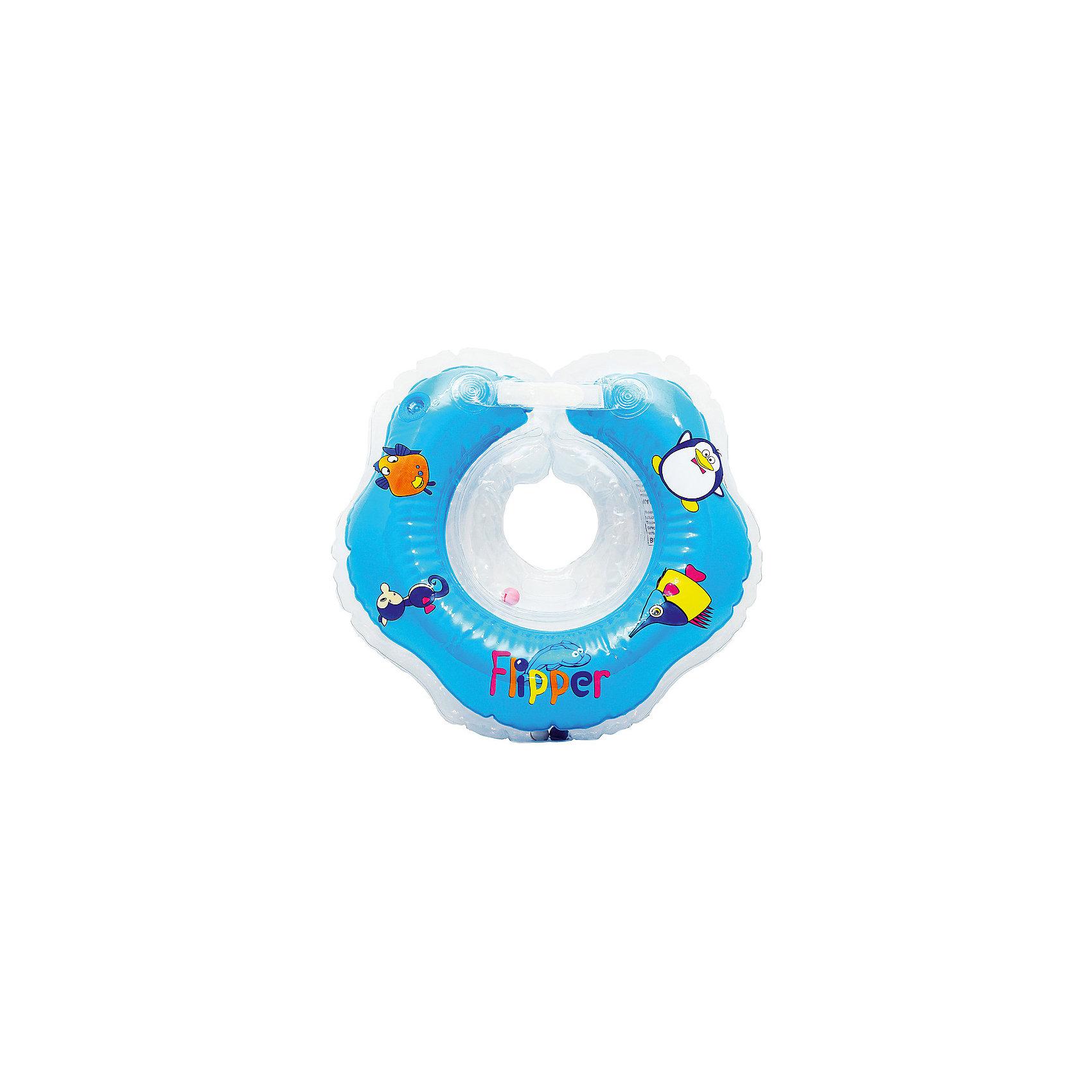 Круг на шею Flipper FL001 для купания малышей 0+, Roxy-Kids, голубойКруги для купания малыша<br>Круг на шею Flipper FL001, Roxy-Kids, обеспечит безопасность и комфорт Вашего ребенка во время купания и активных игр в воде. Может использоваться в ванной или для бассейна и на море. Круг выполнен из прочного полимера, имеет яркий привлекательный дизайн и полностью безопасен для детей. Оснащен двумя воздушными камерами, в которых находятся шарики-погремушки, комфортной выемкой для подбородка и ручками, благодаря которым родители смогут контролировать малыша. Дополнительная безопасность круга обеспечивается особой конструкцией круг в круге. Мягкий шов не натирает шею малыша благодаря технологии внутреннего шва. Две практичные регулируемые застежки (карабин и липучка) позволяют быстро и легко зафиксировать круг во время купания. Рассчитан на детей от 0 до 2 лет, весом до 18 кг.<br><br>Дополнительная информация:<br><br>- Цвет: голубой/морские обитатели.<br>- Материал: ПВХ.<br>- Размер круга: 39 х 36 см.<br>- Размер упаковки: 15 х 5 х 15 см.<br>- Вес: 0,3 кг.<br><br>Круг на шею Flipper FL001 для купания малышей 0+, Roxy-Kids, голубой, можно купить в нашем интернет-магазине.<br><br>Ширина мм: 150<br>Глубина мм: 50<br>Высота мм: 150<br>Вес г: 300<br>Цвет: голубой<br>Возраст от месяцев: 0<br>Возраст до месяцев: 18<br>Пол: Мужской<br>Возраст: Детский<br>SKU: 4546382