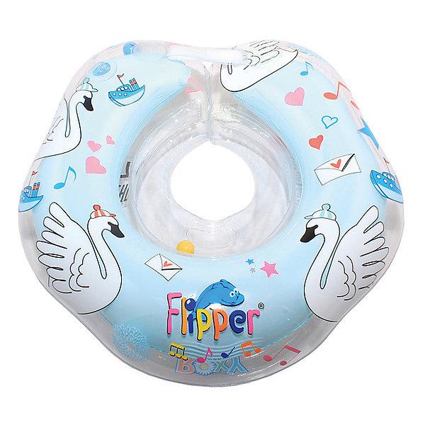 Круг на шею Flipper Swan Lake Мusic для купания 0+ Лебединое озеро, Roxy-Kids, голубойТовары для купания<br>Круг на шею Flipper Swan Lake Мusic Лебединое озеро, Roxy-Kids, обеспечит безопасность и комфорт Вашего малыша во время купания и активных игр в воде. Может использоваться в ванной или для бассейна и на море. Круг выполнен из прочного полимера, имеет яркий привлекательный дизайн и полностью безопасен для детей. При нажатии на логотип Flipper круг воспроизводит мелодию из балета Лебединое озеро, что успокаивает малыша и делает купание еще увлекательнее. Круг снащен двумя воздушными камерами, комфортной выемкой для подбородка и ручками, благодаря которым родители смогут контролировать малыша. Дополнительная безопасность обеспечивается особой конструкцией круг в круге. Мягкий шов не натирает шею малыша благодаря технологии внутреннего шва. Две практичные регулируемые застежки (карабин и липучка) позволяют быстро и легко зафиксировать круг во время купания. Встроенные в круг батарейки защищены от попадания влаги и рассчитаны примерно на 4-5 месяцев. Подходит для детей от 0 до 2 лет, весом до 18 кг.<br><br>Дополнительная информация:<br><br>- Цвет: голубой.<br>- Материал: ПВХ.<br>- Размер круга: 39 х 36 см.<br>- Размер упаковки: 15 х 5 х 15 см.<br>- Вес: 0,3 кг.<br><br>Круг на шею Flipper Swan Lake Мusic для купания 0+ Лебединое озеро, Roxy-Kids, можно купить в нашем интернет-магазине.<br>Ширина мм: 150; Глубина мм: 50; Высота мм: 150; Вес г: 300; Цвет: голубой; Возраст от месяцев: 0; Возраст до месяцев: 18; Пол: Мужской; Возраст: Детский; SKU: 4546385;