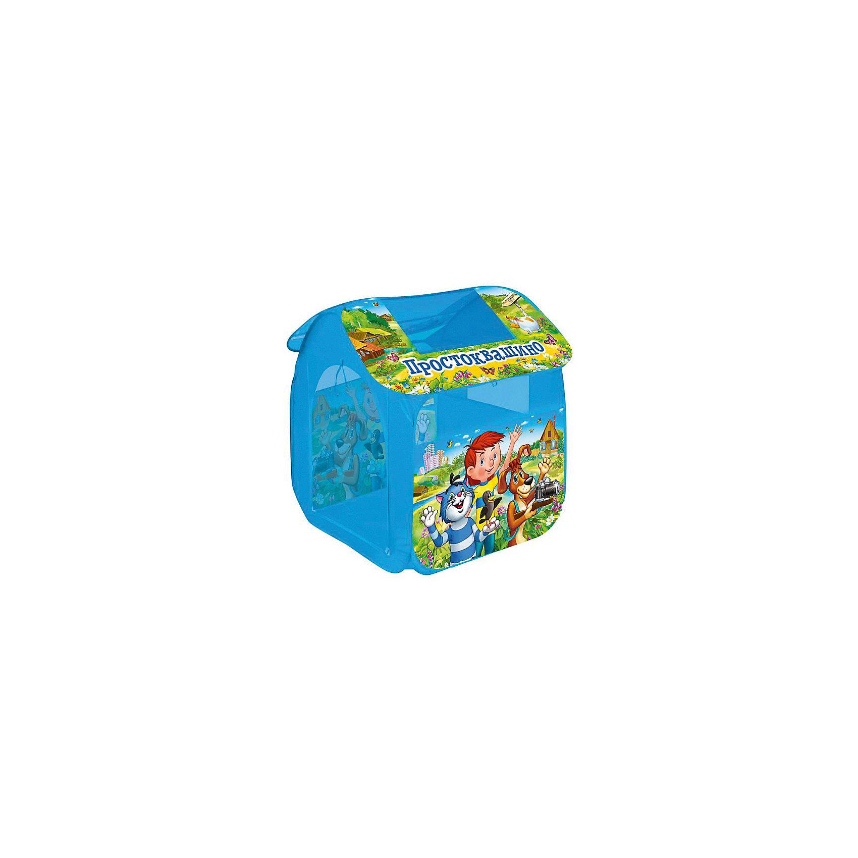 Палатка Простоквашино (большая), в сумке, Играем вместеПалатка Простоквашино, Играем вместе, станет чудесным подарком для Вашего ребенка. Красочная палатка ярко-голубого цвета выполнена по мотивам популярных отечественных мультфильмов Прстоквашино и украшена изображениями его персонажей. Палатка оснащена дверью на липучке, окошками из сетчатого материала и большим окном для вентиляции на крыше палатки. Благодаря самораскладывающемуся каркасу-спирали палатка легко собирается и складывается. Этот замечательный игровой домик поможет Вашему ребенку создать свой уютный уголок для игр как в помещении, так и на улице. Палатка компактно складывается в небольшую сумочку, поэтому ее удобно брать с собой на прогулку или в поездку. Выполнена из прочного, водонепроницаемого, моющегося материала. Яркая палатка будет чудесным местом для самостоятельной игры ребёнка и отлично подойдёт для сюжетно-ролевых игр. <br><br>Дополнительная информация:<br><br>- Материал: текстиль. <br>- Размер палатки: 83 х 80 х 105 см.<br>- Размер упаковки: 40 x 40 x 3 см.<br>- Вес с упаковкой: 0,71 кг. <br><br>Палатку Простоквашино (большая), в сумке, Играем вместе, можно купить в нашем интернет-магазине.<br><br>Ширина мм: 400<br>Глубина мм: 400<br>Высота мм: 30<br>Вес г: 710<br>Возраст от месяцев: 36<br>Возраст до месяцев: 120<br>Пол: Унисекс<br>Возраст: Детский<br>SKU: 4546559