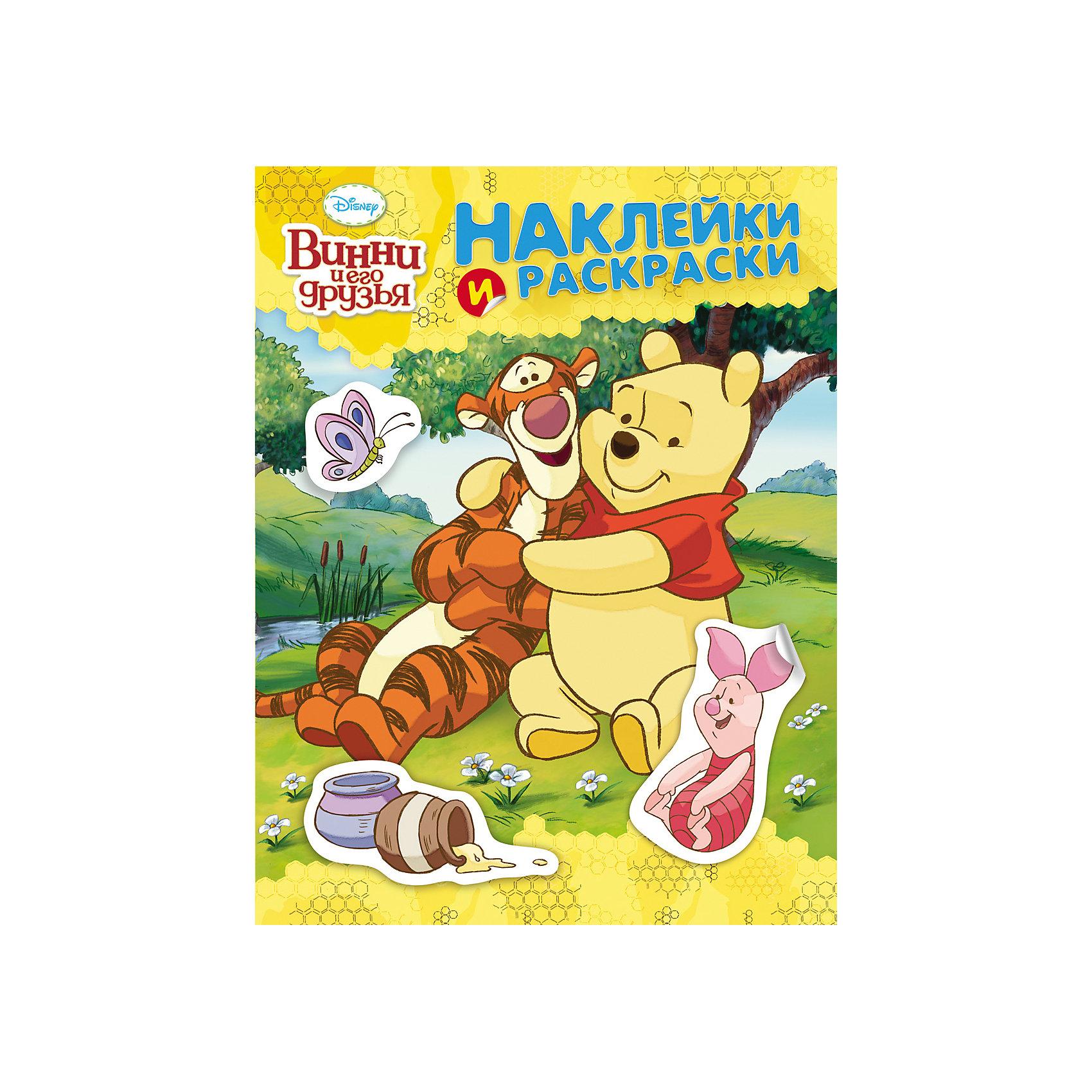 Росмэн Наклейки и раскраски, Винни и его друзья раскраски умка мозаика и наклейки винни пух