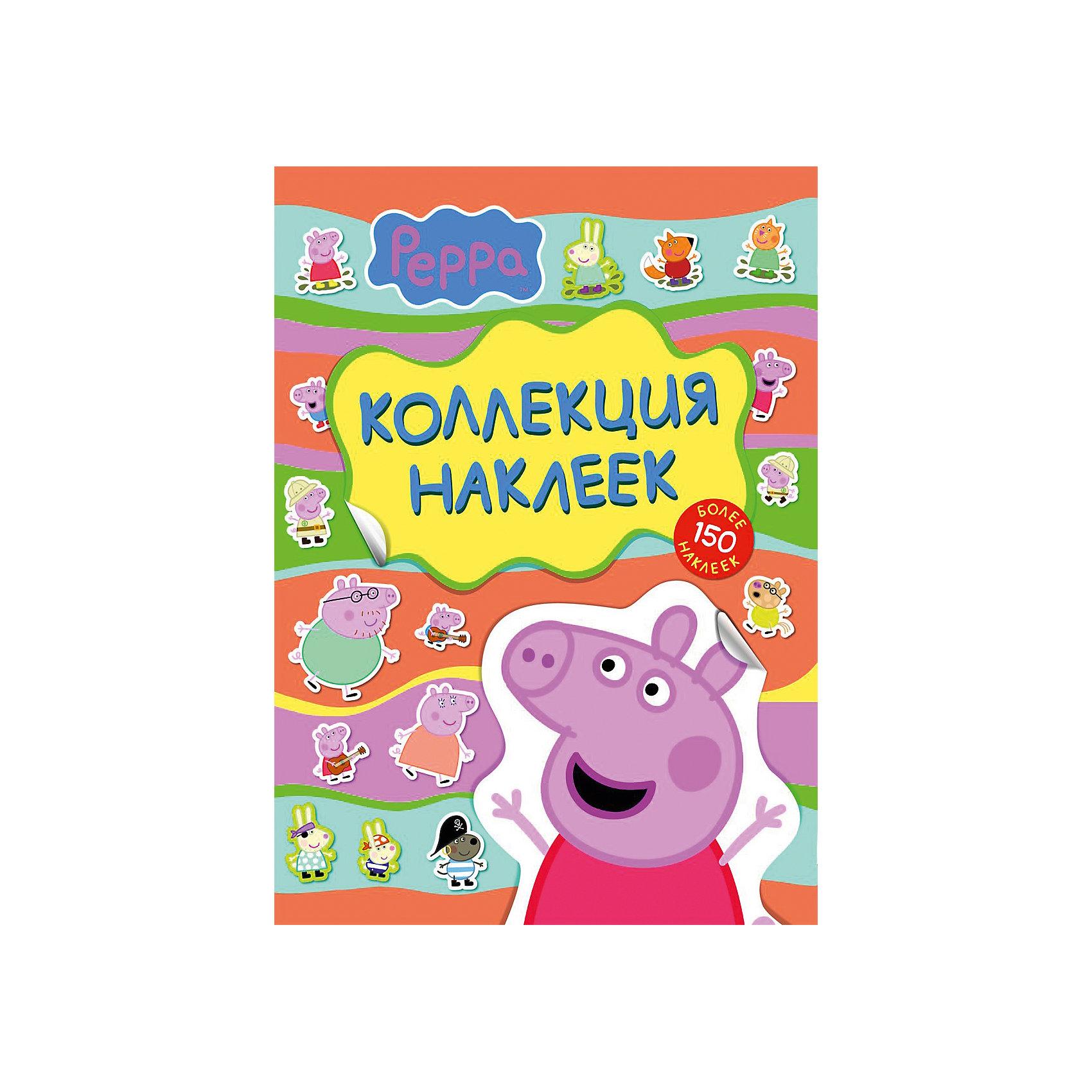 Коллекция наклеек Свинка Пеппа (желтая)Альбом Свинка Пеппа («Peppa Pig») - это целая коллекция чудесных наклеек.&#13; Очаровательная Пеппа, ее семья и друзья подарят радость вашему ребенку!&#13; Украшайте наклейками тетради, анкеты, открытки, подарки и комнату вашего малыша.<br><br>Дополнительная информация:<br><br>- Формат: 27,5х20 см.<br>- Количество страниц: 8.<br>- Переплет: мягкий.<br>- Иллюстрации: цветные.<br><br>Коллекцию наклеек Свинка Пеппа (желтую) можно купить в нашем магазине.<br><br>Ширина мм: 275<br>Глубина мм: 200<br>Высота мм: 3<br>Вес г: 60<br>Возраст от месяцев: 36<br>Возраст до месяцев: 108<br>Пол: Унисекс<br>Возраст: Детский<br>SKU: 4547734