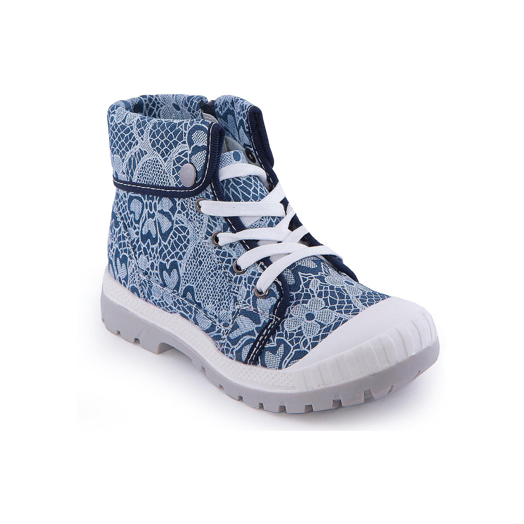 Ботинки для девочки Indigo kidsБотинки для девочки от известного бренда Indigo kids <br> <br>Оригинальные ботинки с завышенным голенищем созданы для прохладной погоды. Они очень стильно смотрятся куртками и плащами. Ботинки легко надеваются, комфортно садятся по ноге, дают коже дышать. <br> <br>Особенности модели: <br> <br>- цвет: синий; <br>- стильный дизайн; <br>- удобная колодка; <br>- каблук: небольшой; <br>- защита пальцев; <br>- декорированы принтом, контрастной окантовкой; <br>- устойчивая нескользящая подошва; <br>- застежка: шнуровка и молния. <br> <br>Дополнительная информация: <br> <br>Состав: <br> <br>верх – текстиль; <br>подкладка - текстиль; <br>подошва - ТЭП. <br> <br>Температурный режим: <br>от +5°С до +20°С <br> <br>Ботинки для девочки Indigo kids (Индиго Кидс) можно купить в нашем магазине.<br><br>Ширина мм: 262<br>Глубина мм: 176<br>Высота мм: 97<br>Вес г: 427<br>Цвет: синий<br>Возраст от месяцев: 96<br>Возраст до месяцев: 108<br>Пол: Женский<br>Возраст: Детский<br>Размер: 32,33,36,37,35,34<br>SKU: 4547859